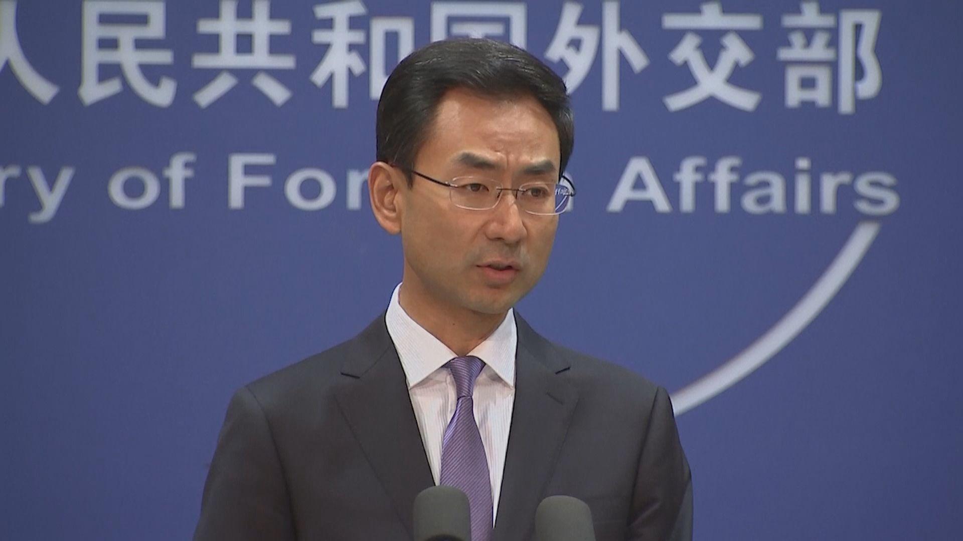 外交部:英國對香港責任已不存在