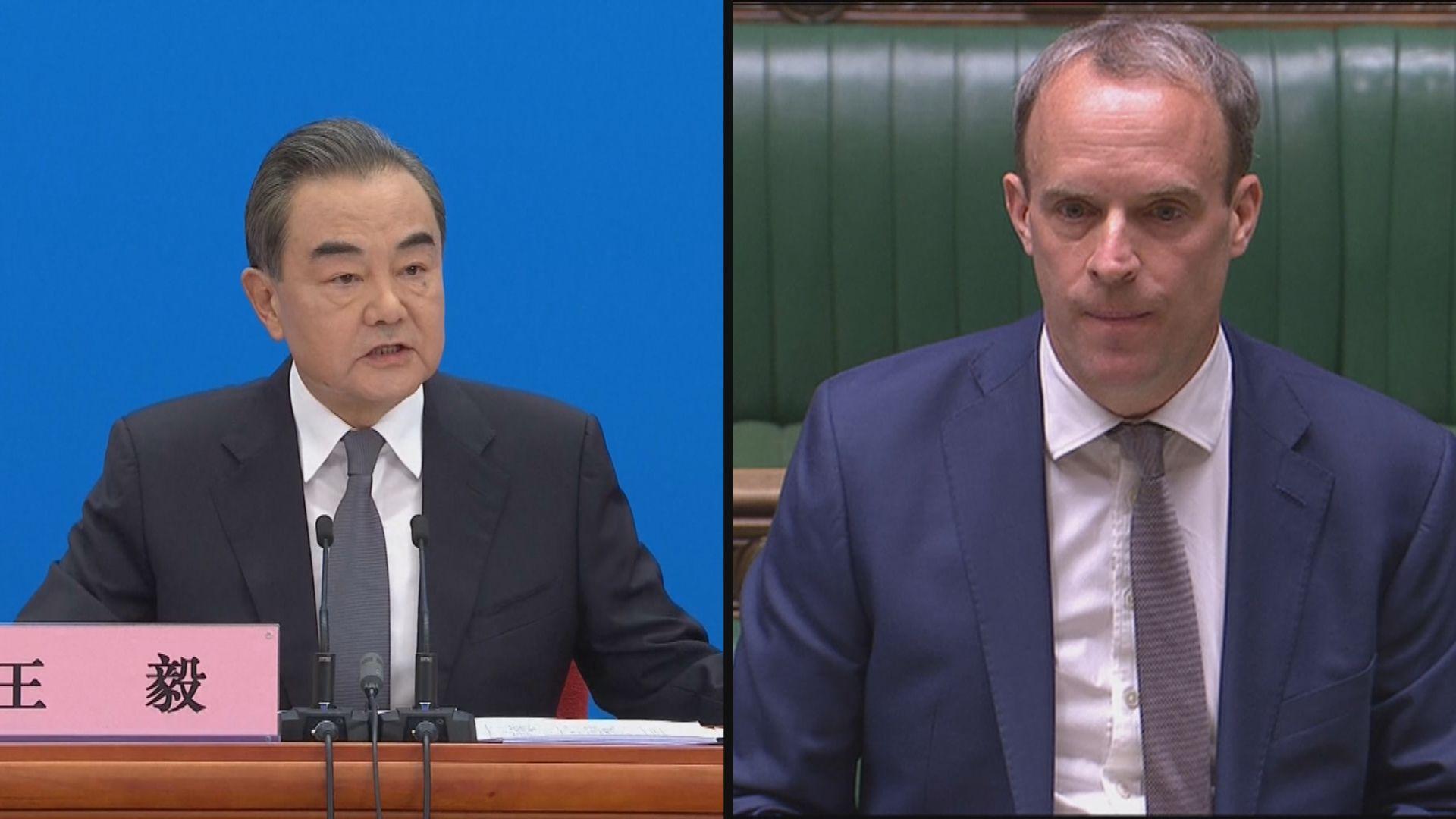 王毅促英國尊重中國在港維護國家安全權利