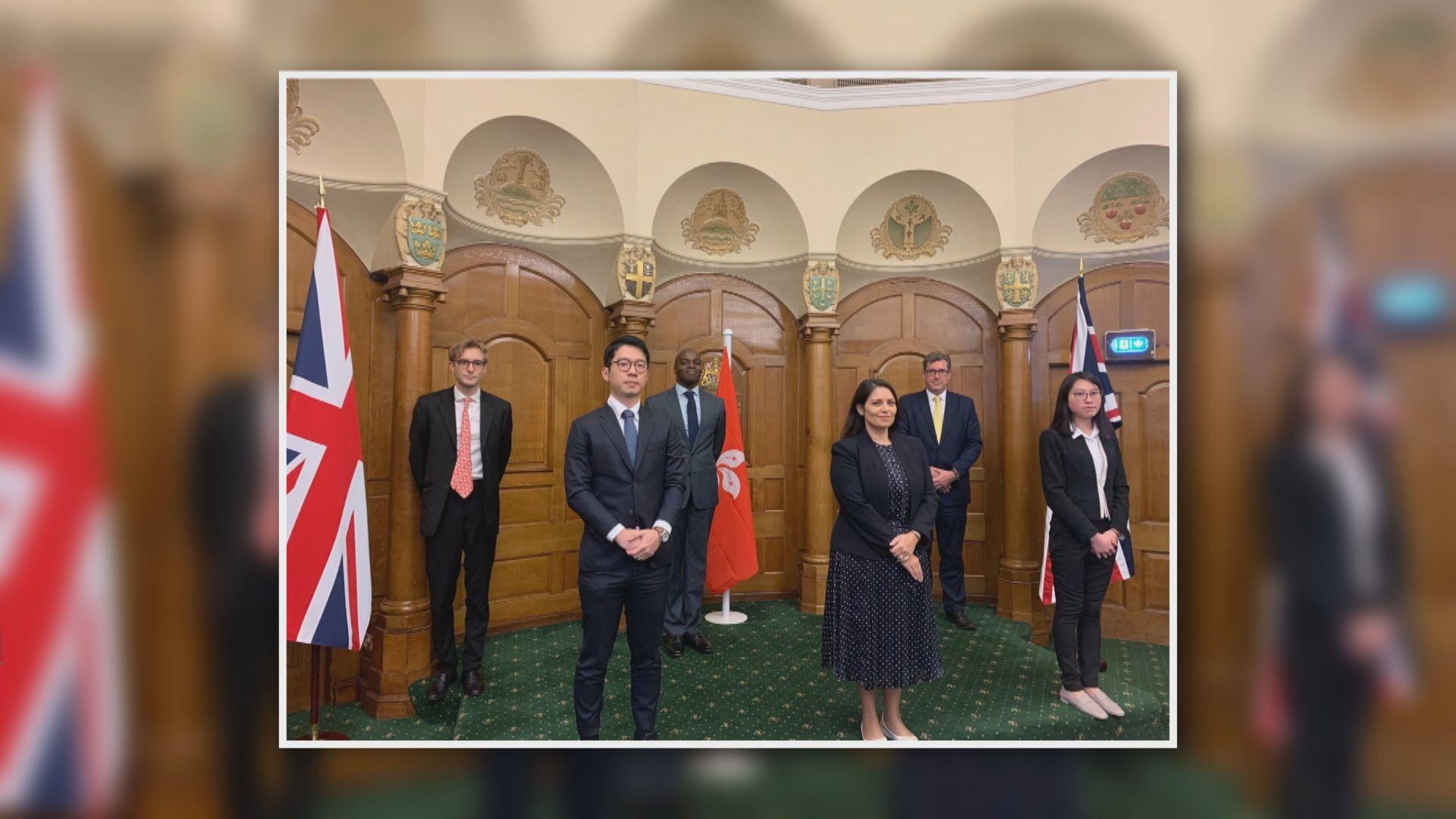 中方強烈不滿英國內政大臣會見羅冠聰