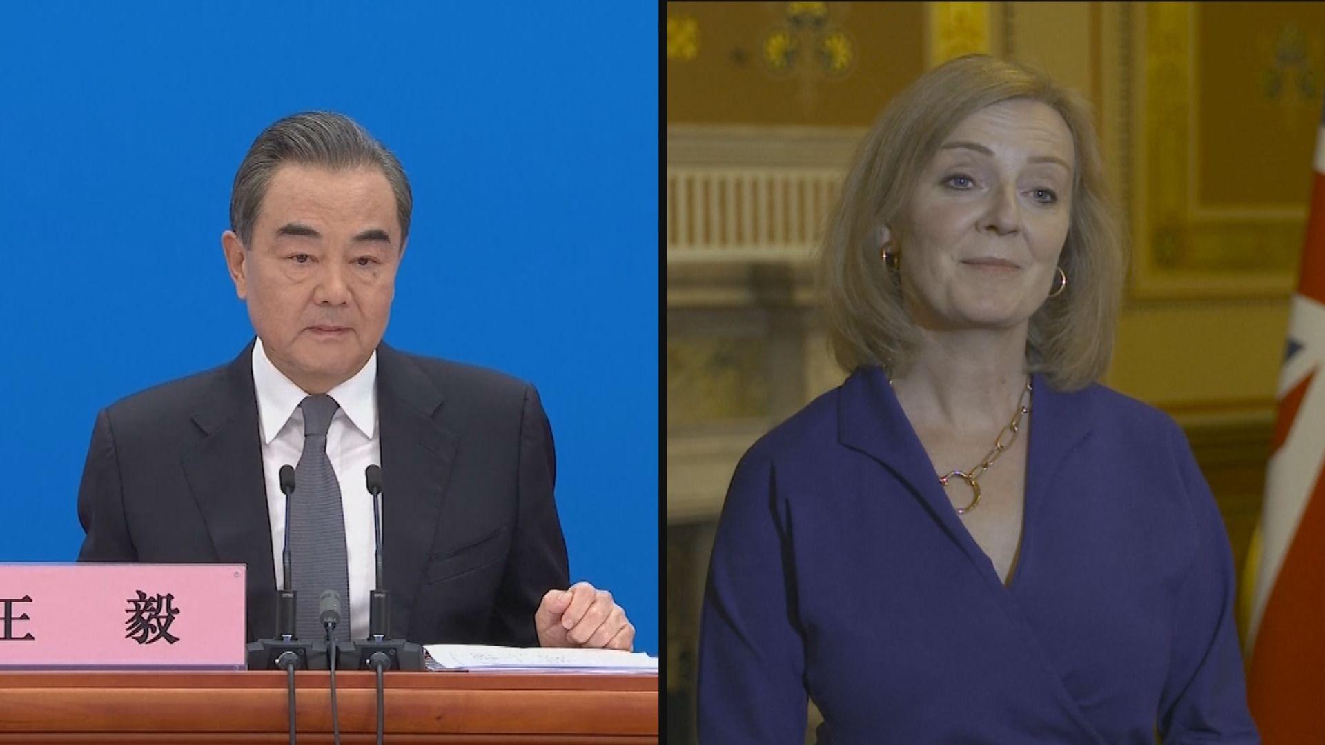 王毅與英國外相卓慧思通電話 反對英美澳核潛艇協議