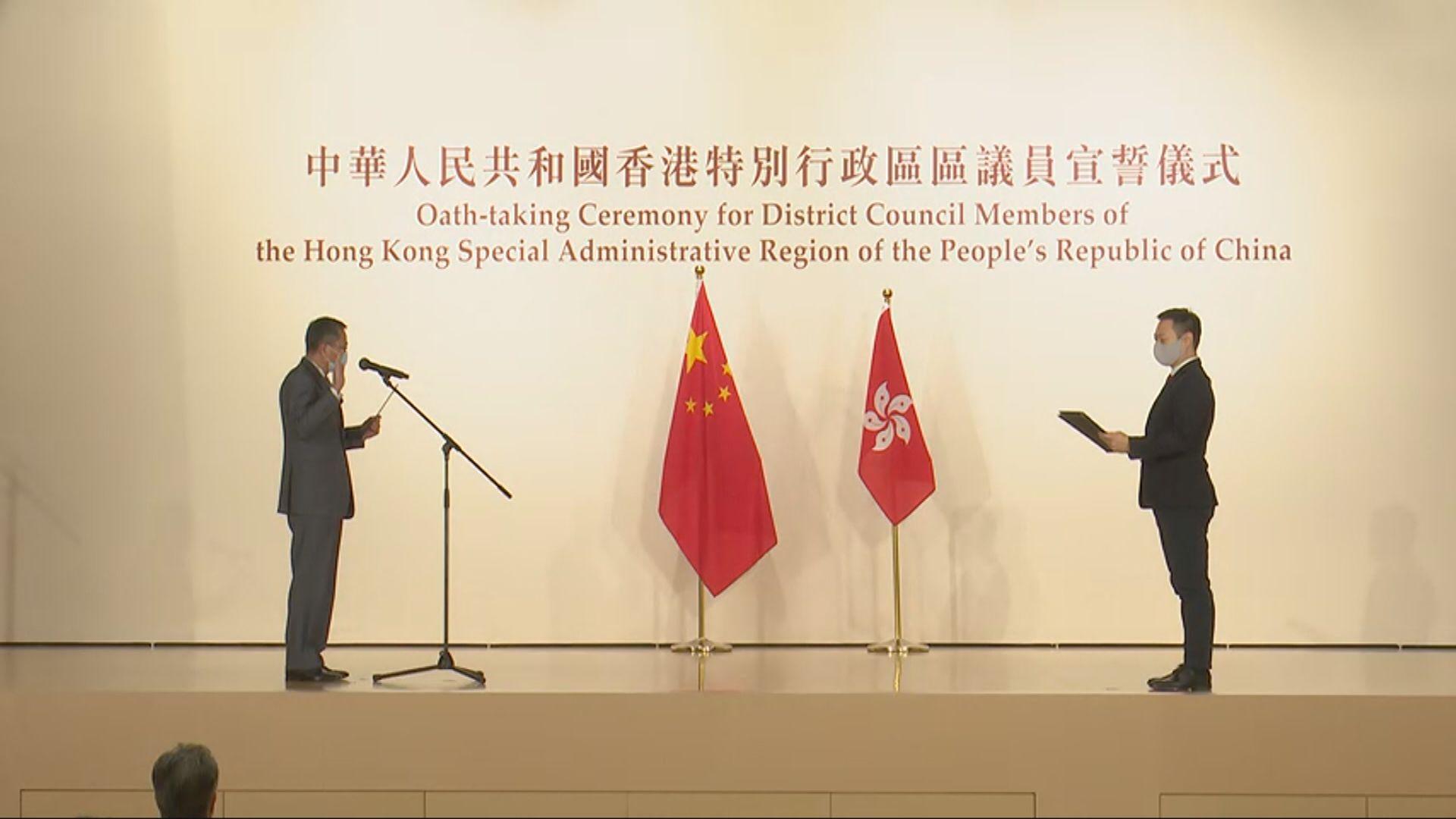 中國駐英國大使館堅決反對英官員就港事務說三道四