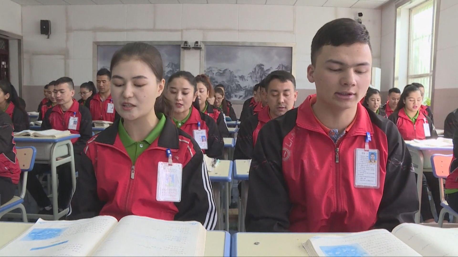 中方指在適當時候關閉新疆教培中心