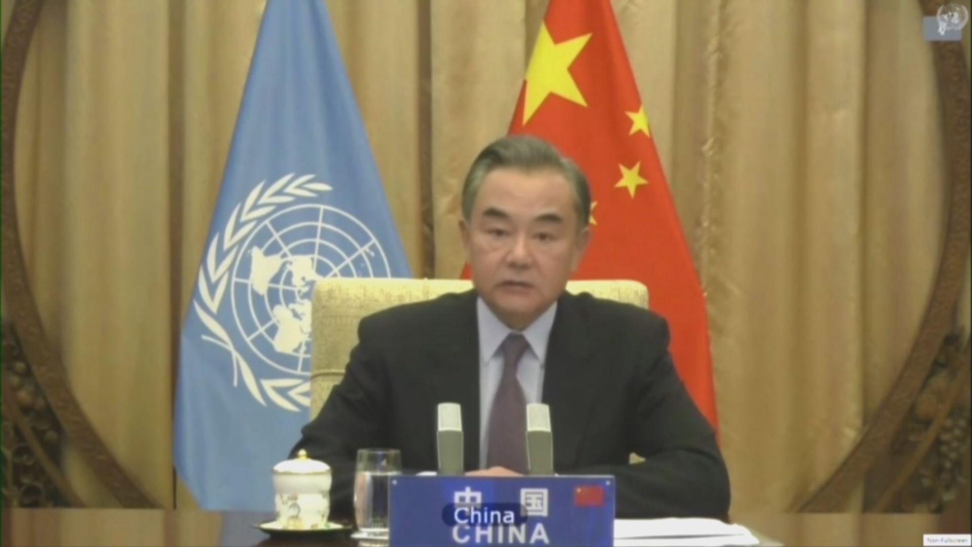王毅:各國應合力應對非傳統安全威脅