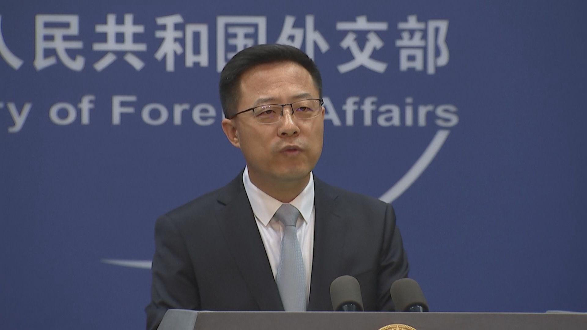 外交部:藉涉疆港藏問題抹黑中國企圖以失敗告終
