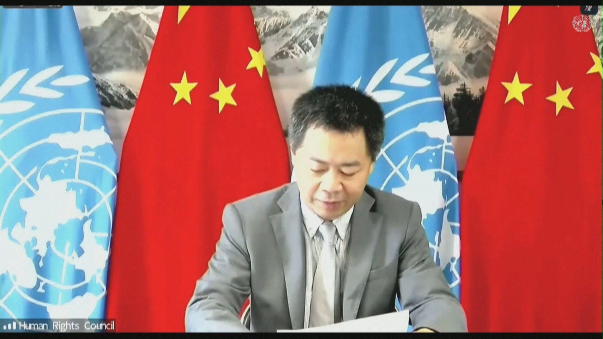 中加在聯合國人權理事會會議上唇槍舌劍