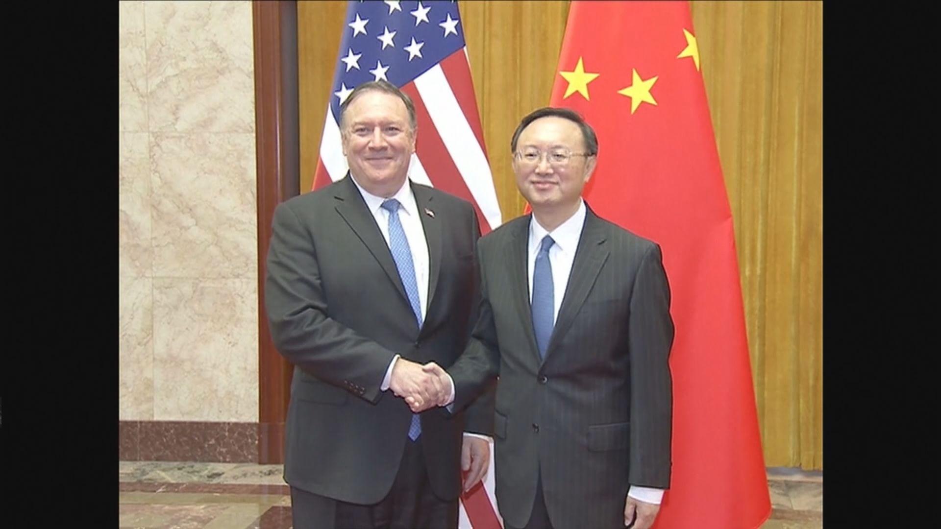 楊潔篪譴責美國干涉中國內政