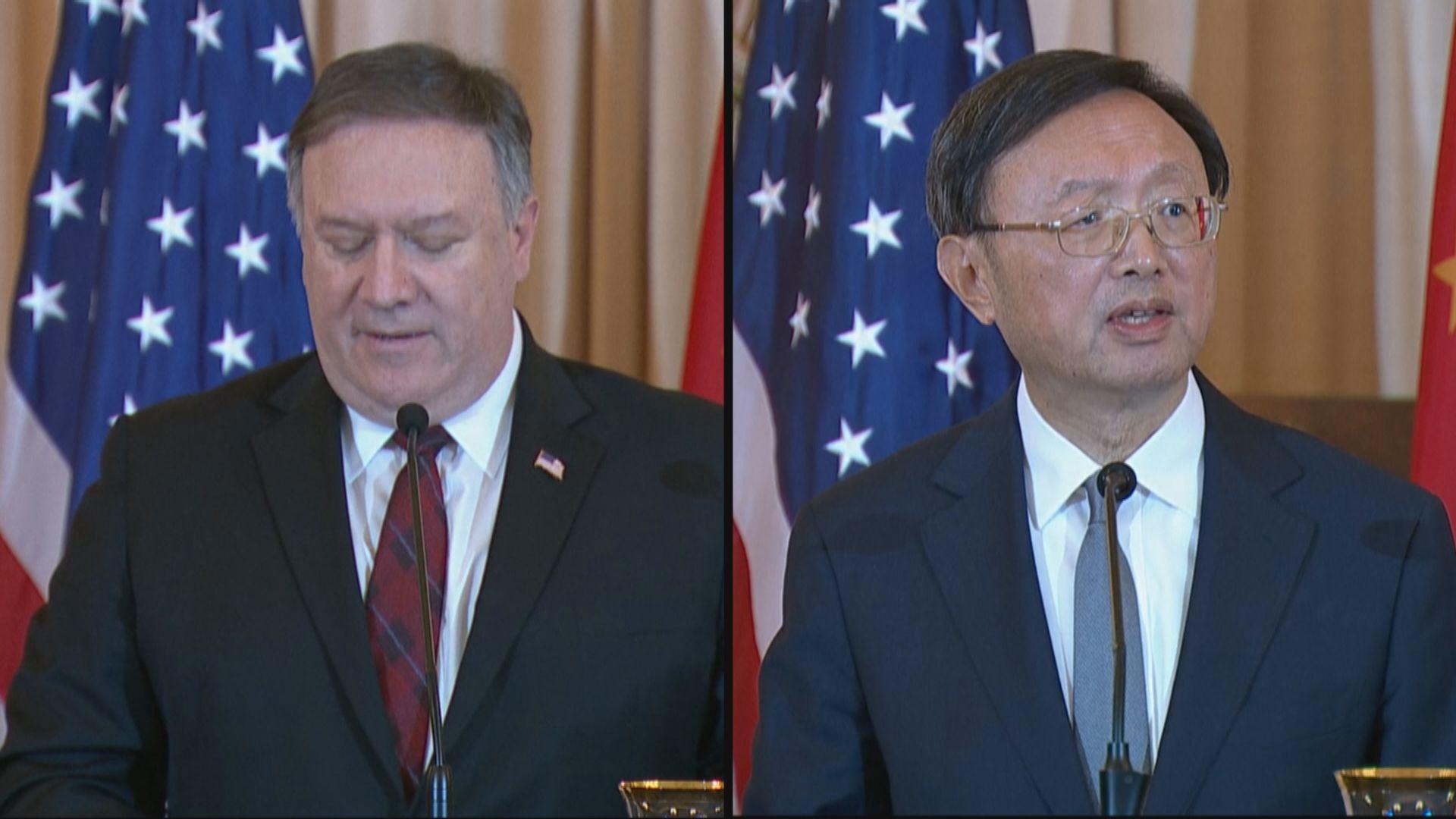 中美高層夏威夷會談 楊潔篪:推進國安法決心堅定不移