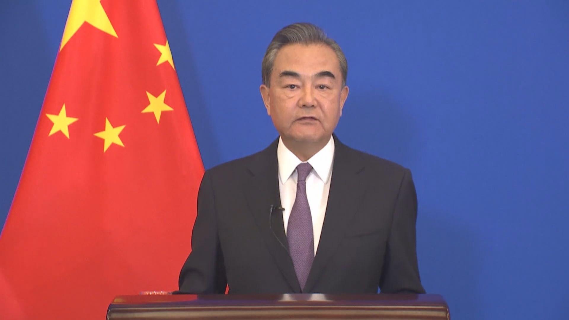 王毅批評美國蓄意挑起意識形態對立