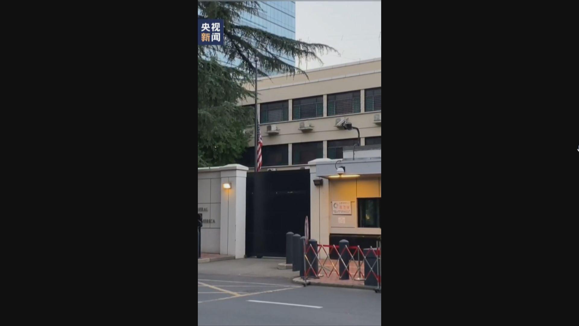 美國駐成都總領事館據報將於今早關閉 美國旗早上降下