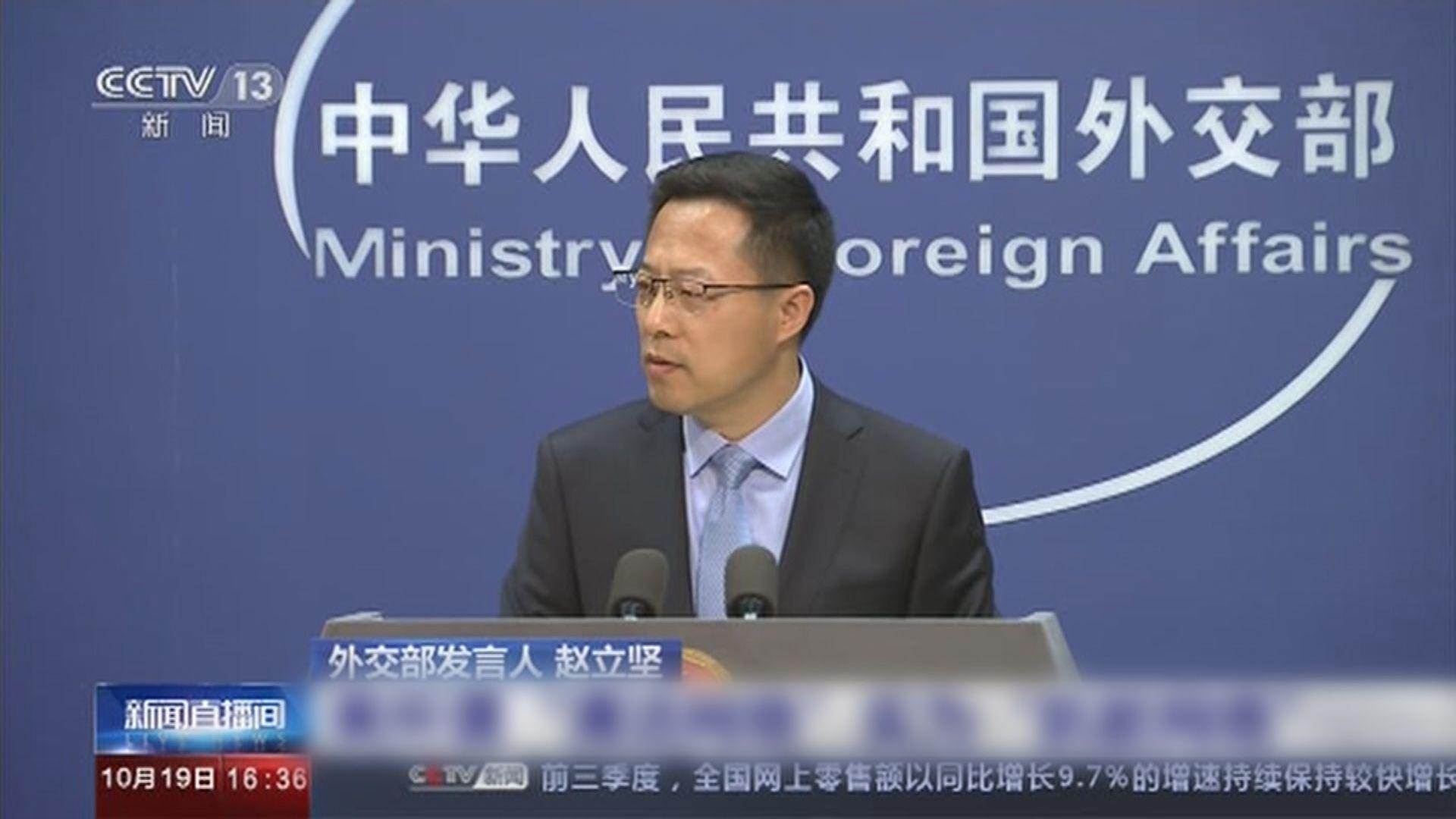 中國否認會任意扣留外國公民 斥美顛倒是非