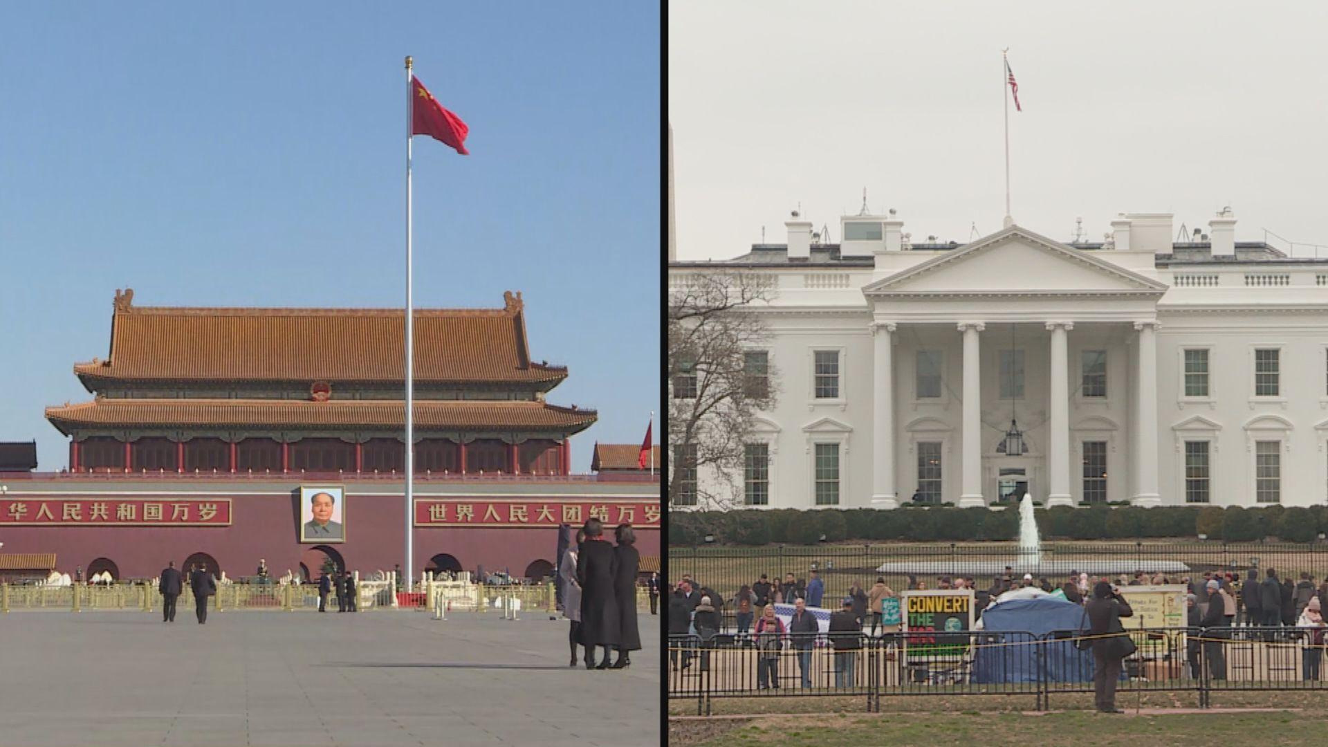 外交部宣布制裁香港及台灣問題表現惡劣美方人員