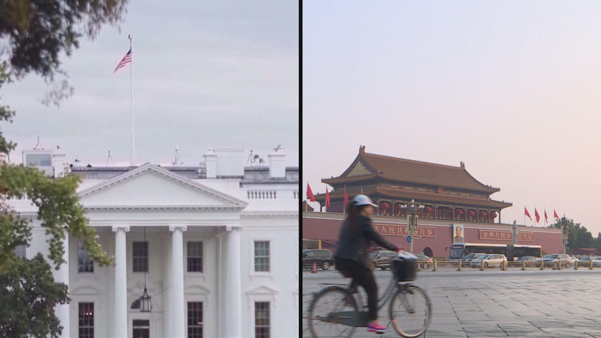 中美領導人通電話 提及香港、台灣及新疆