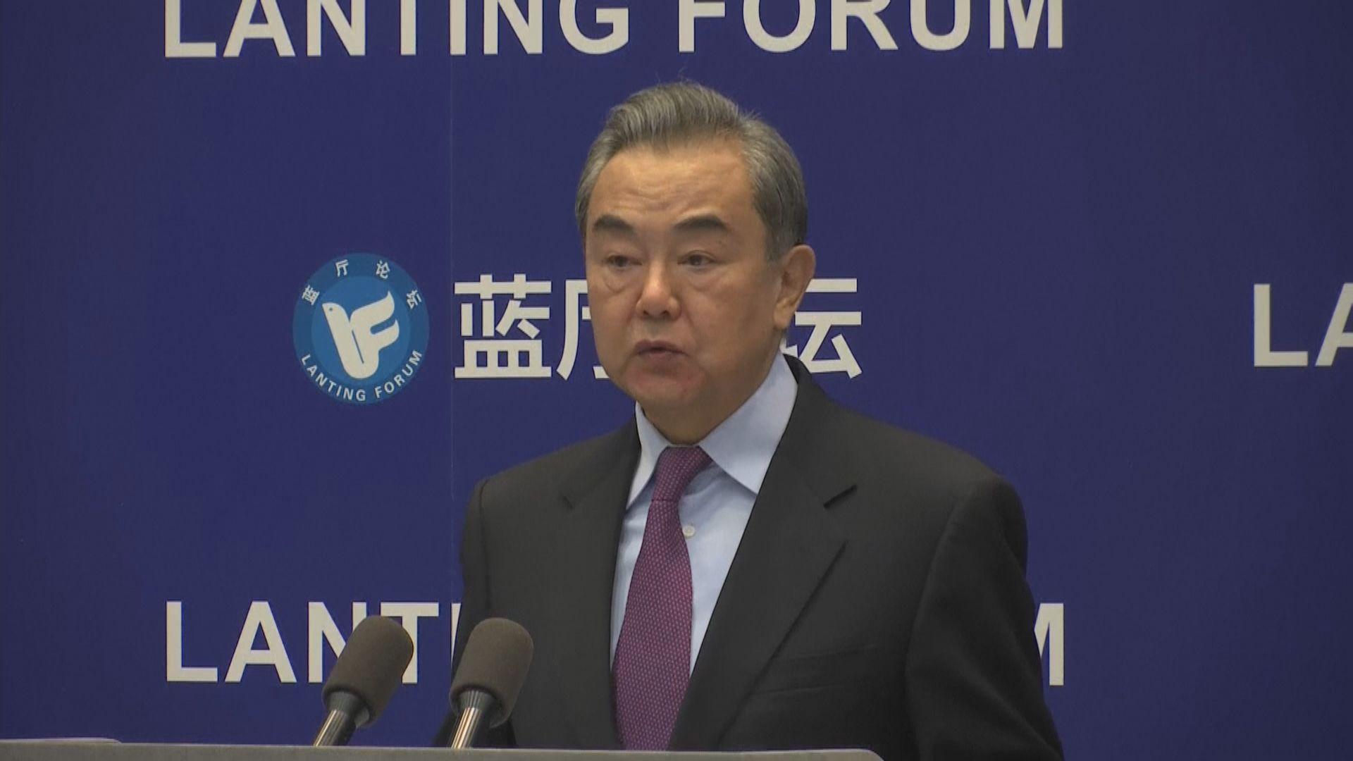 王毅:中美關係要撥亂反正重回正軌
