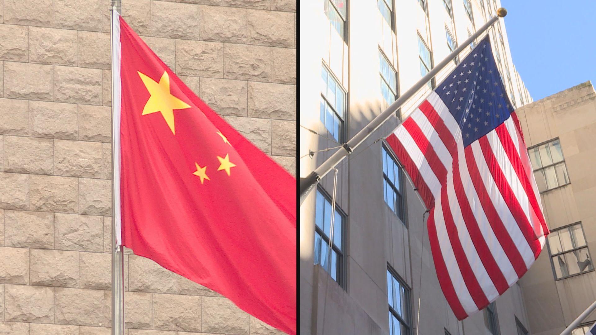 美國要求中方遵守國際規則 外交部:中國是模範生