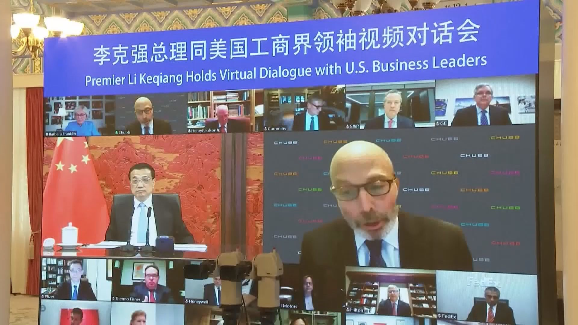 李克強:中美須加強對話溝通 兩國脫勾對誰均沒好處