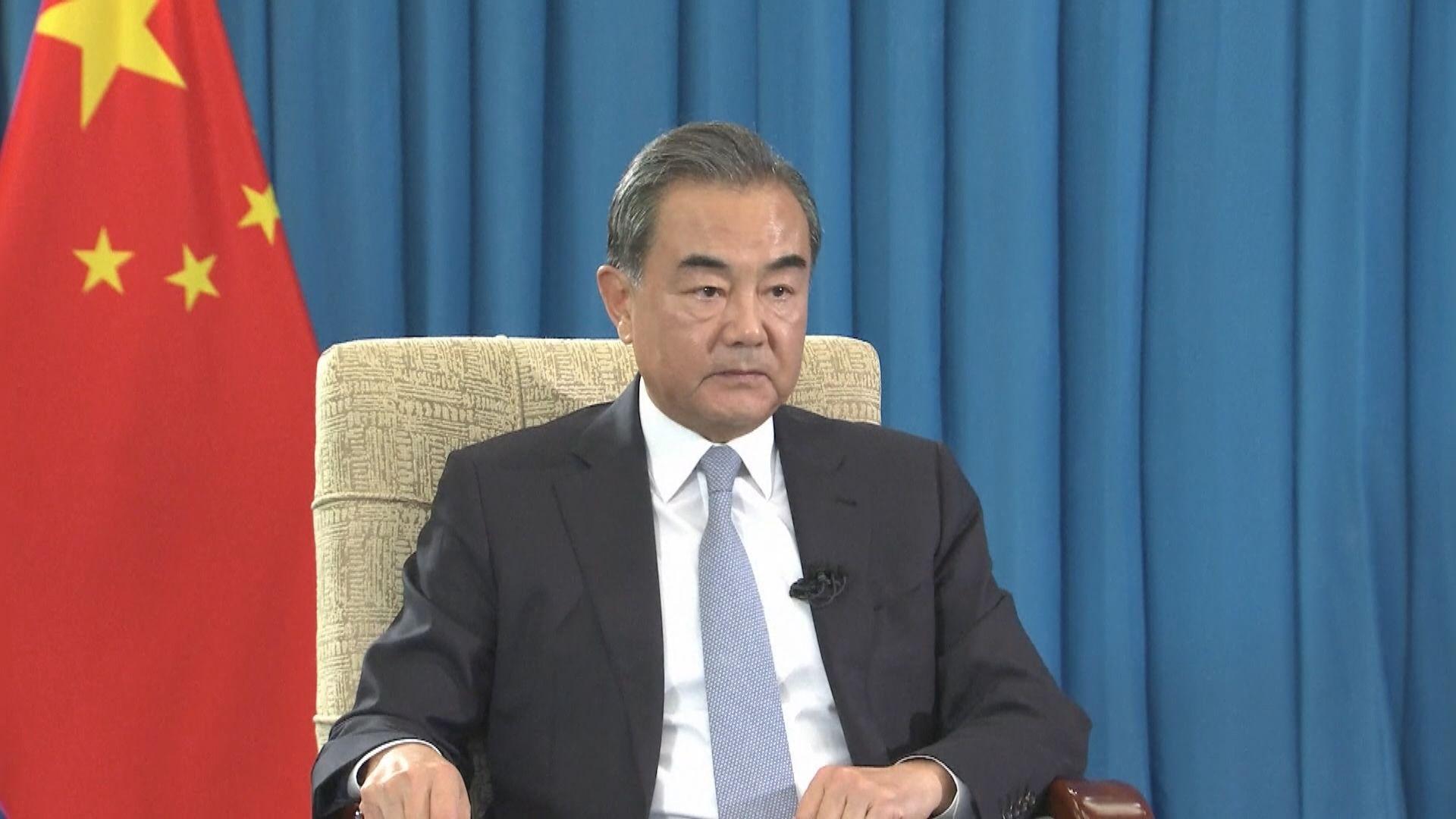 美國副國務卿舍曼今訪華 王毅:美國自以為高人一等中國有責任和國際社會給美國「補課」
