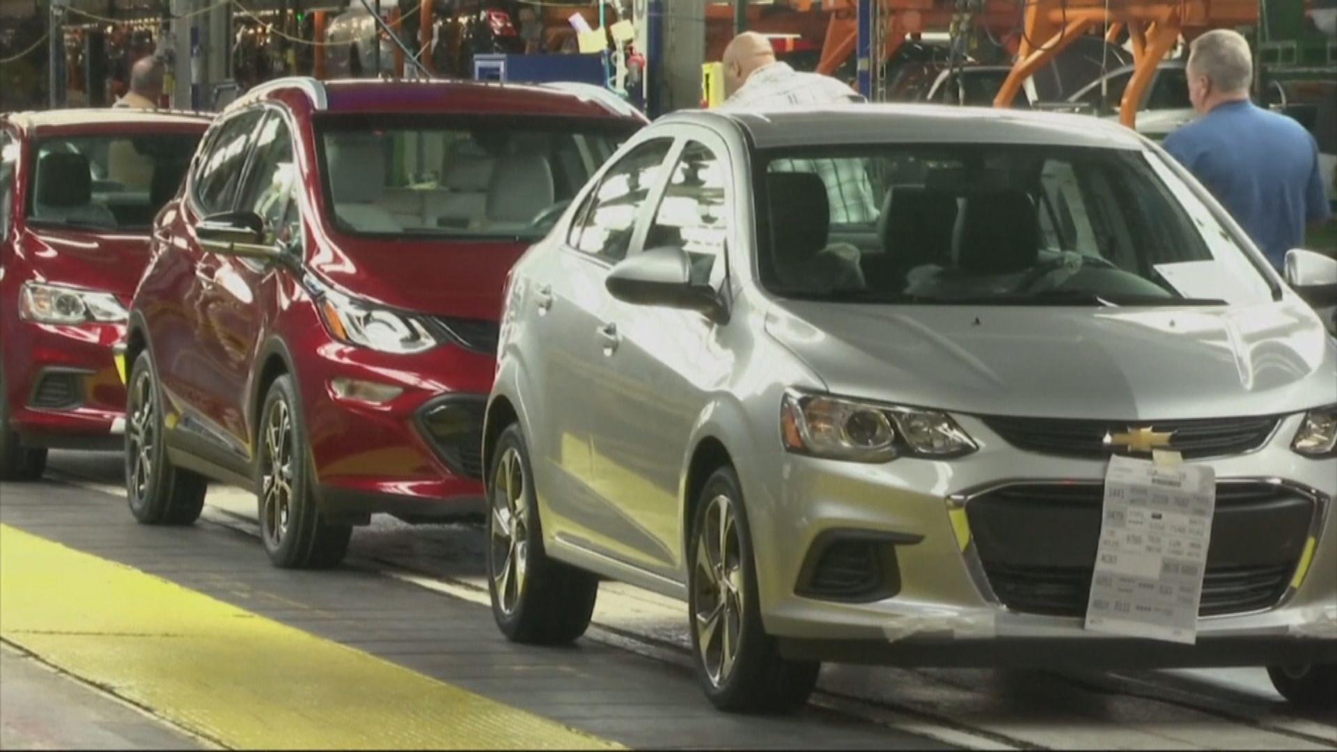 中國明年起暫停向美汽車加徵25%關稅