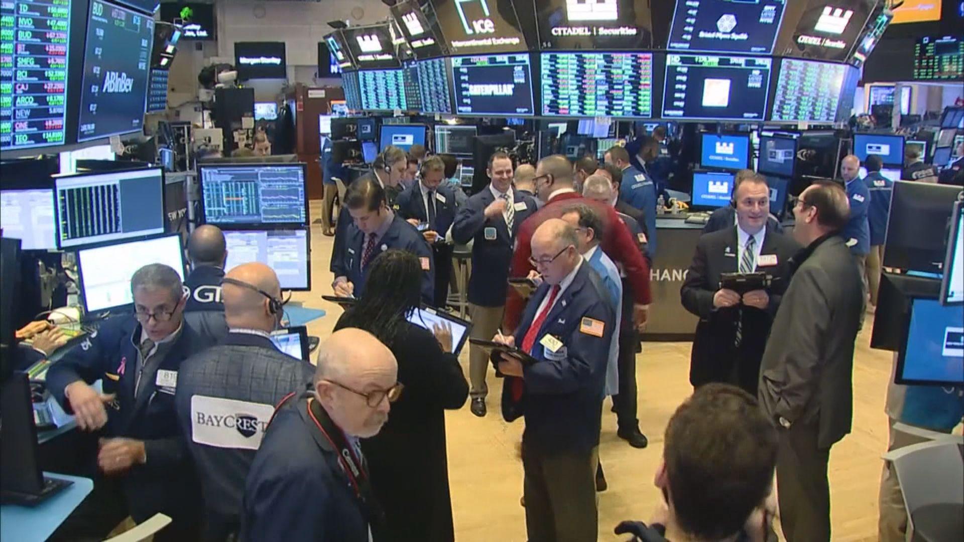 據報美國考慮擴大禁止投資中資股名單 惟不包括阿里騰訊和百度