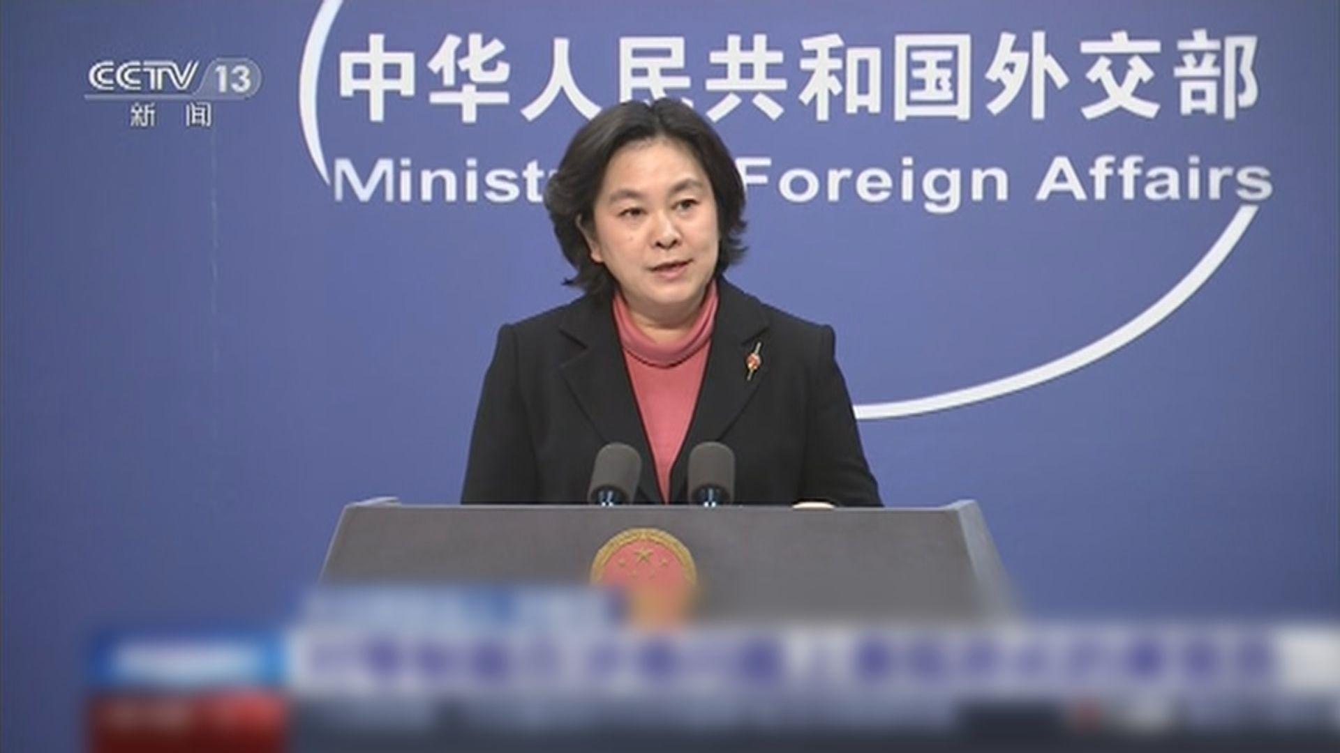 美制裁譚耀宗等六人 外交部:對美方人員實施對等制裁