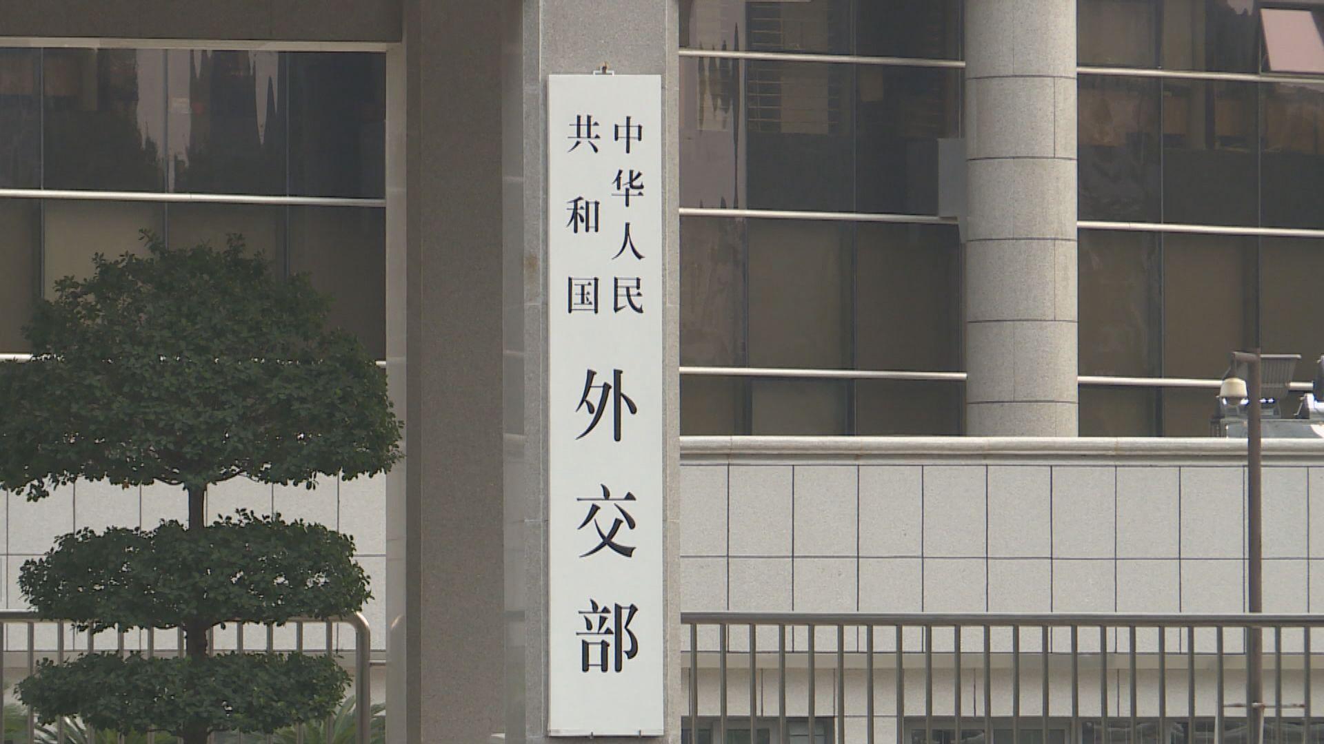中國決定制裁在涉台問題表現惡劣的美國官員