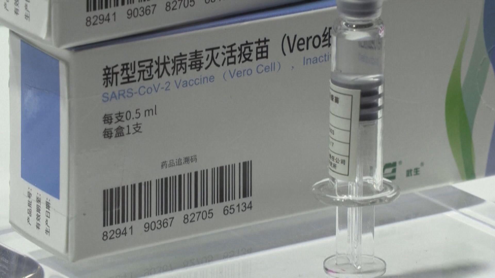 國藥公布旗下疫苗安全數據 總不良反應率為1.06%