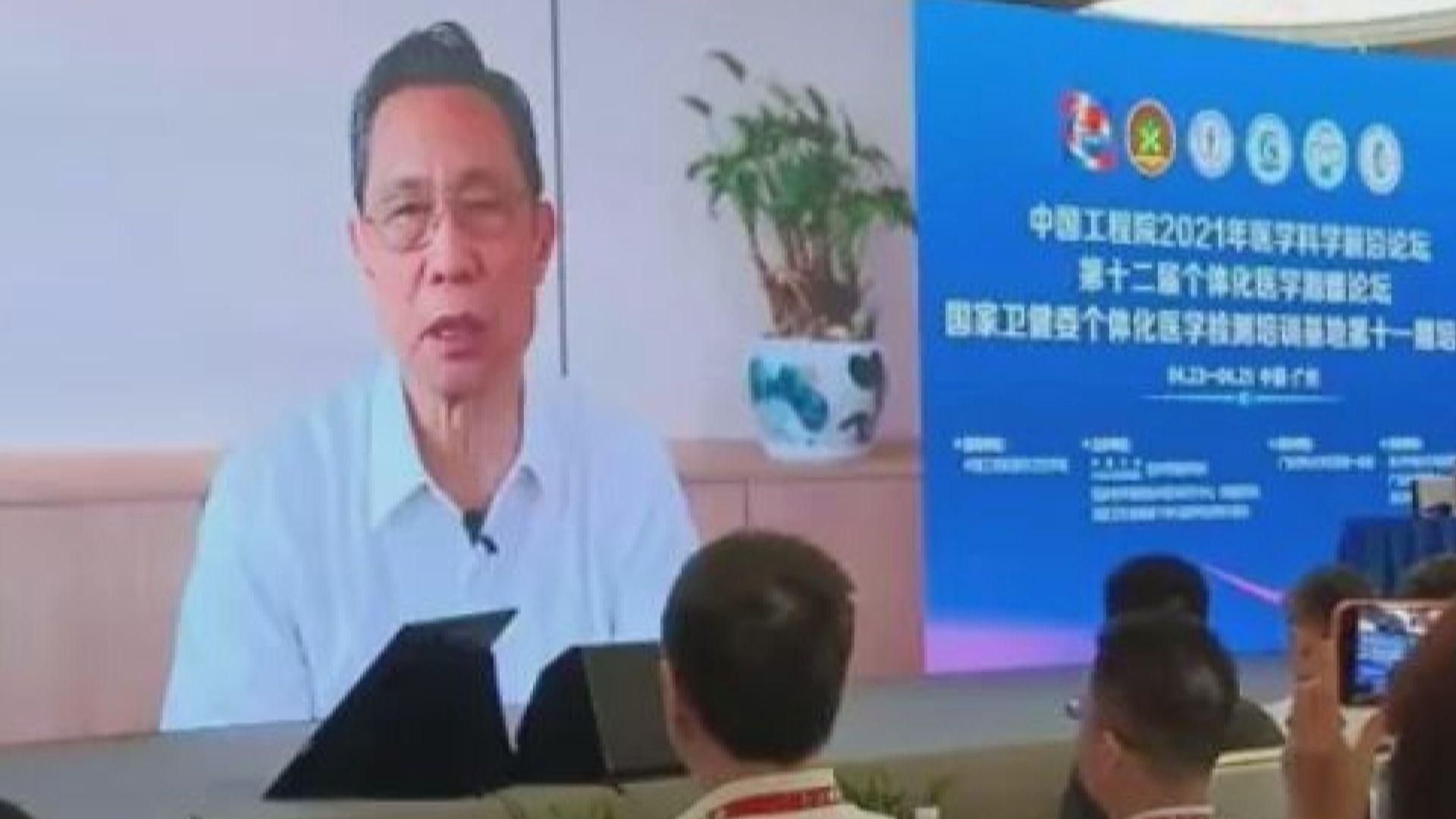 鍾南山:正全力研發針對變異毒株的新冠疫苗