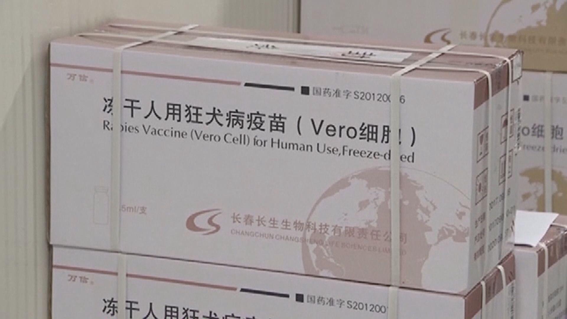長春長生涉製問題疫苗被罰巨款