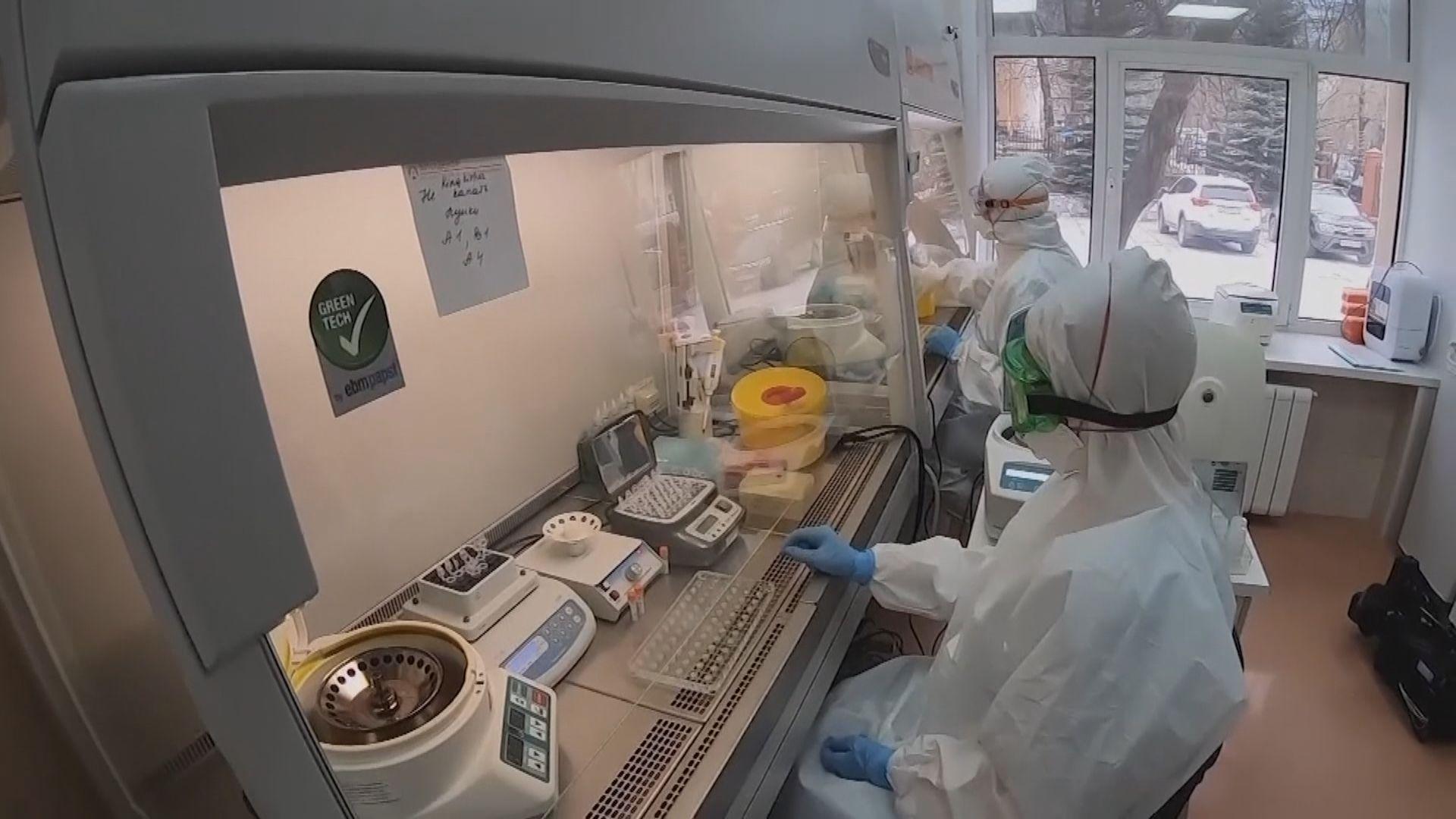 俄首款新冠病毒疫苗分配由國家調控