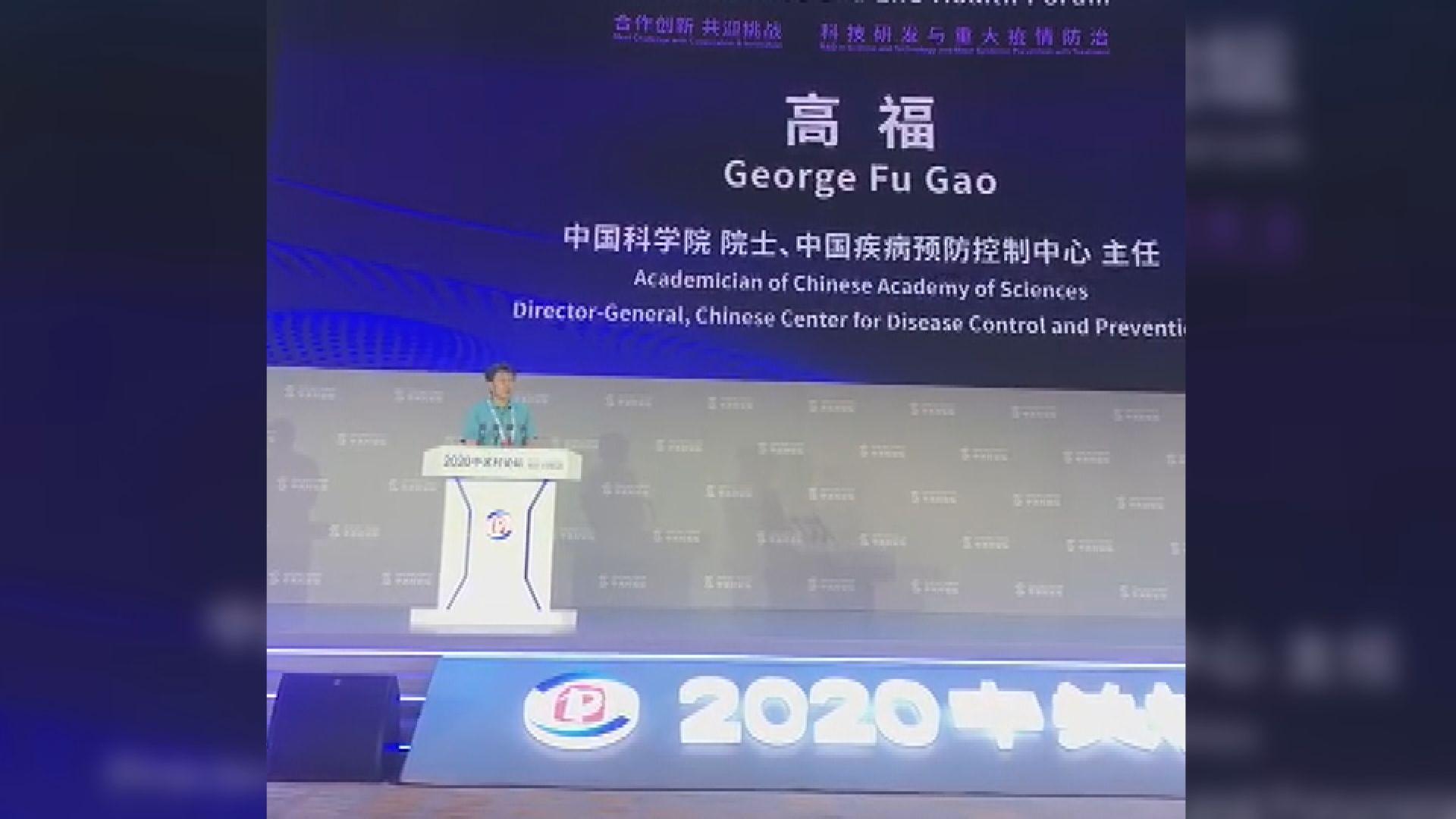 中國疾控中心主任:已成立國家新冠病毒中心應對疫情