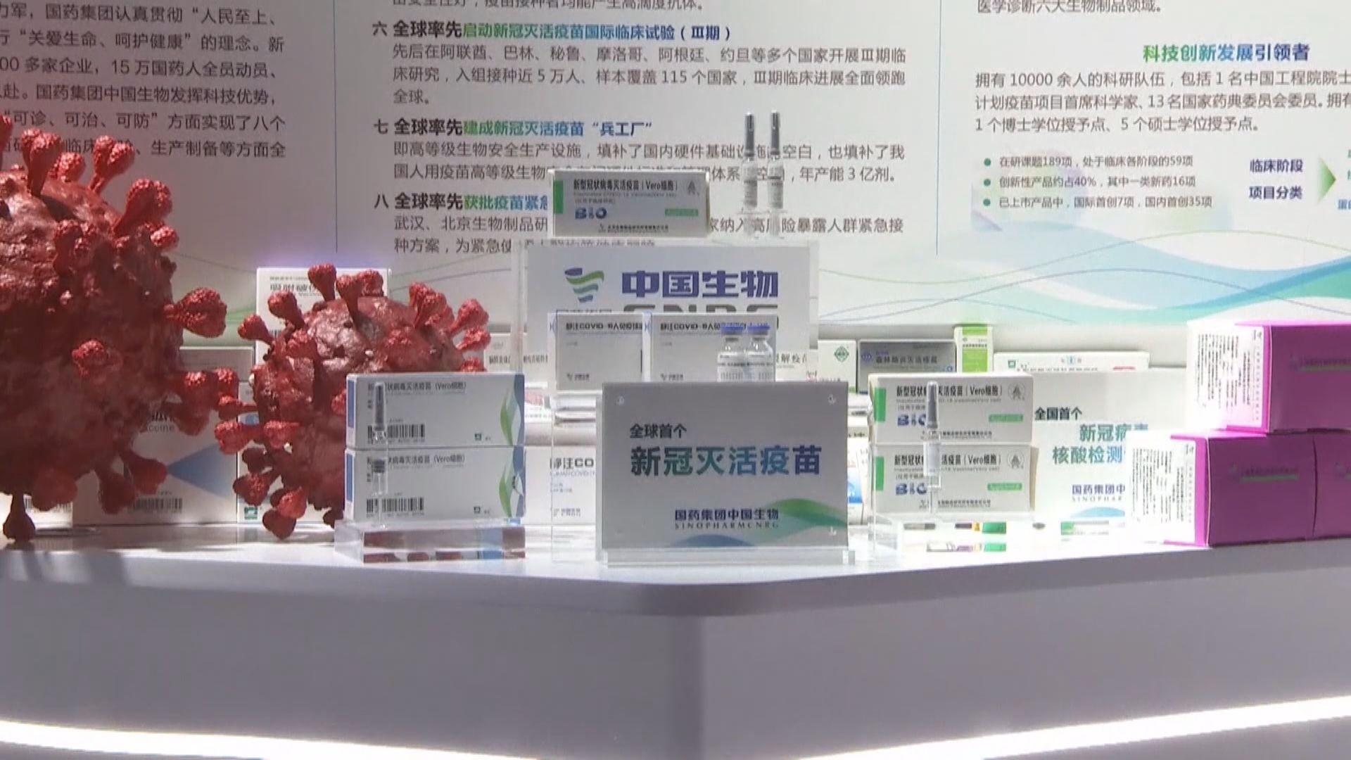 國藥集團新冠疫苗上市申請獲受理
