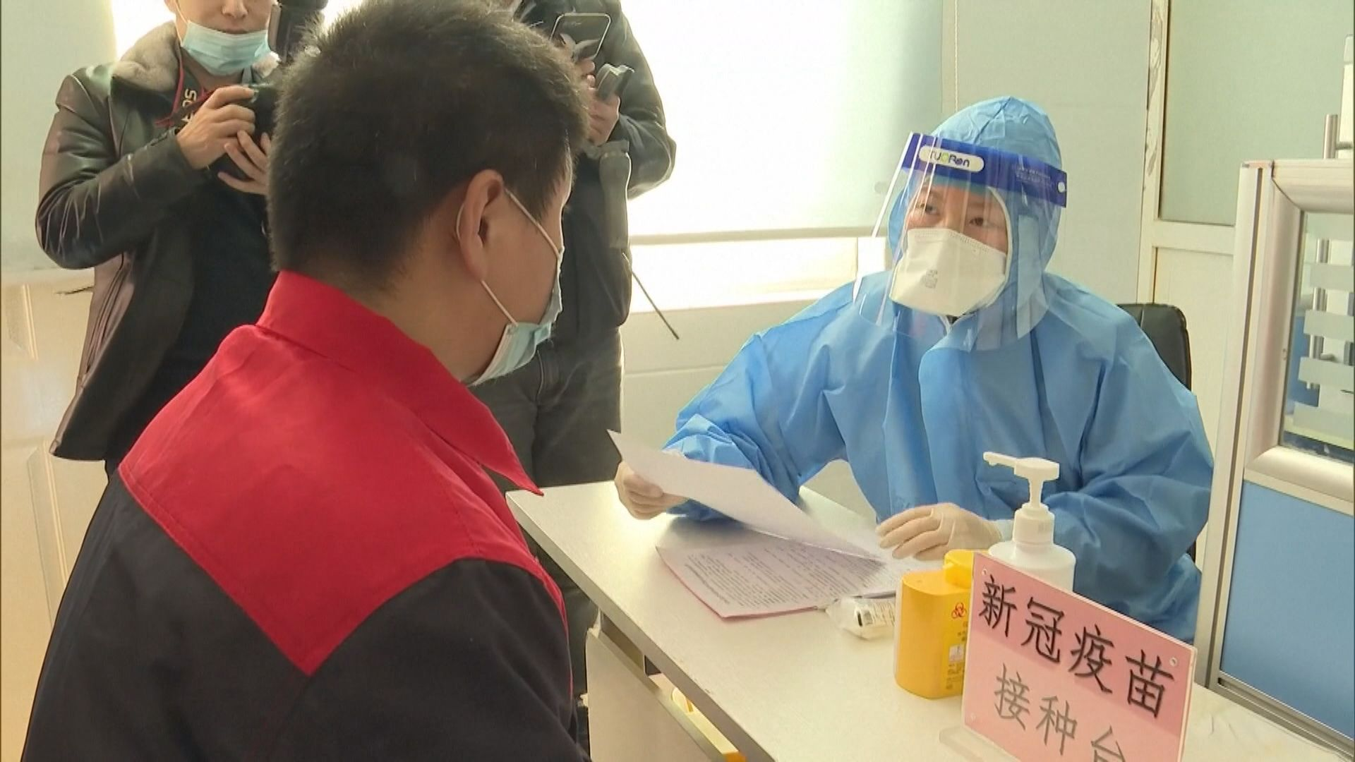 衞健委公布疫苗接種指南 推薦18歲或以上人士接種