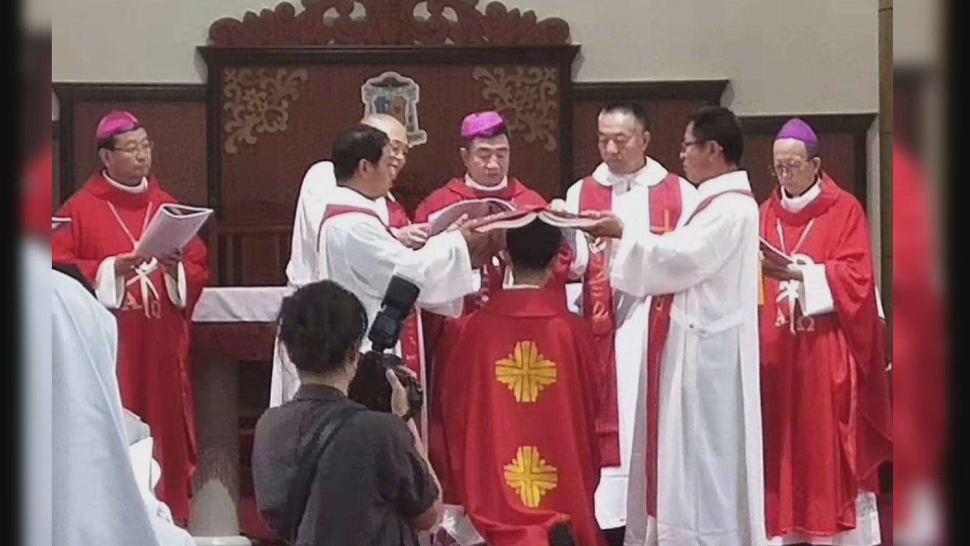 中梵簽協議後首辦主教祝聖典禮