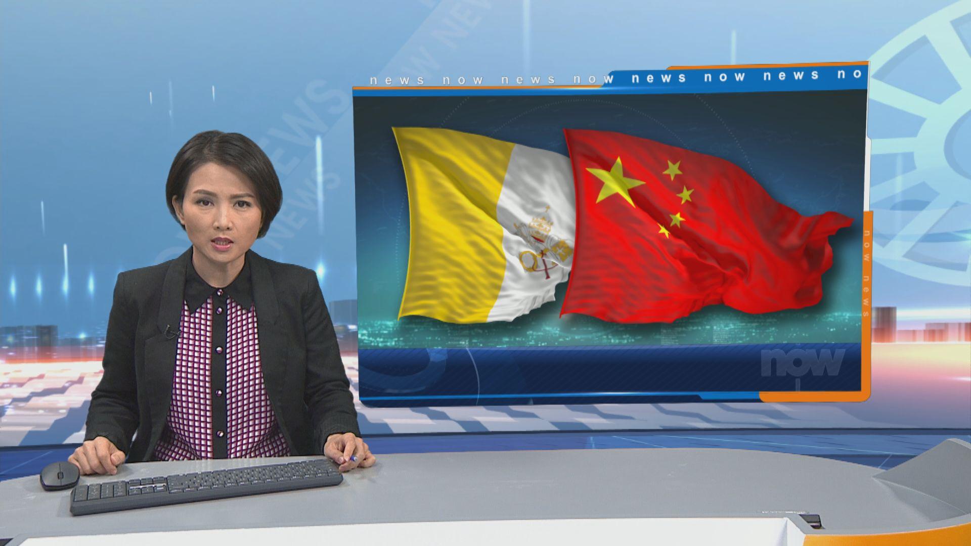 中國指與梵蒂岡決定延長主教任命協議兩年