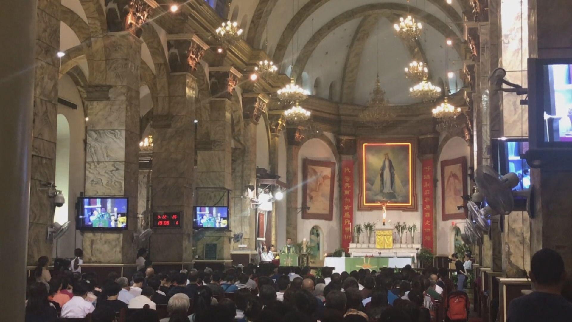 梵蒂岡證實將與中國延長主教任命協議