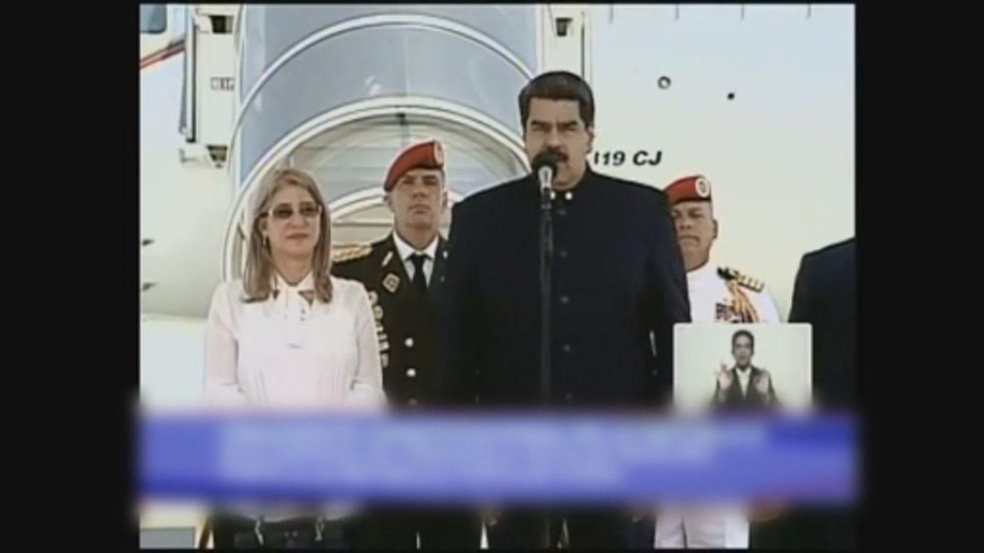 委內瑞拉總統馬杜羅突訪華