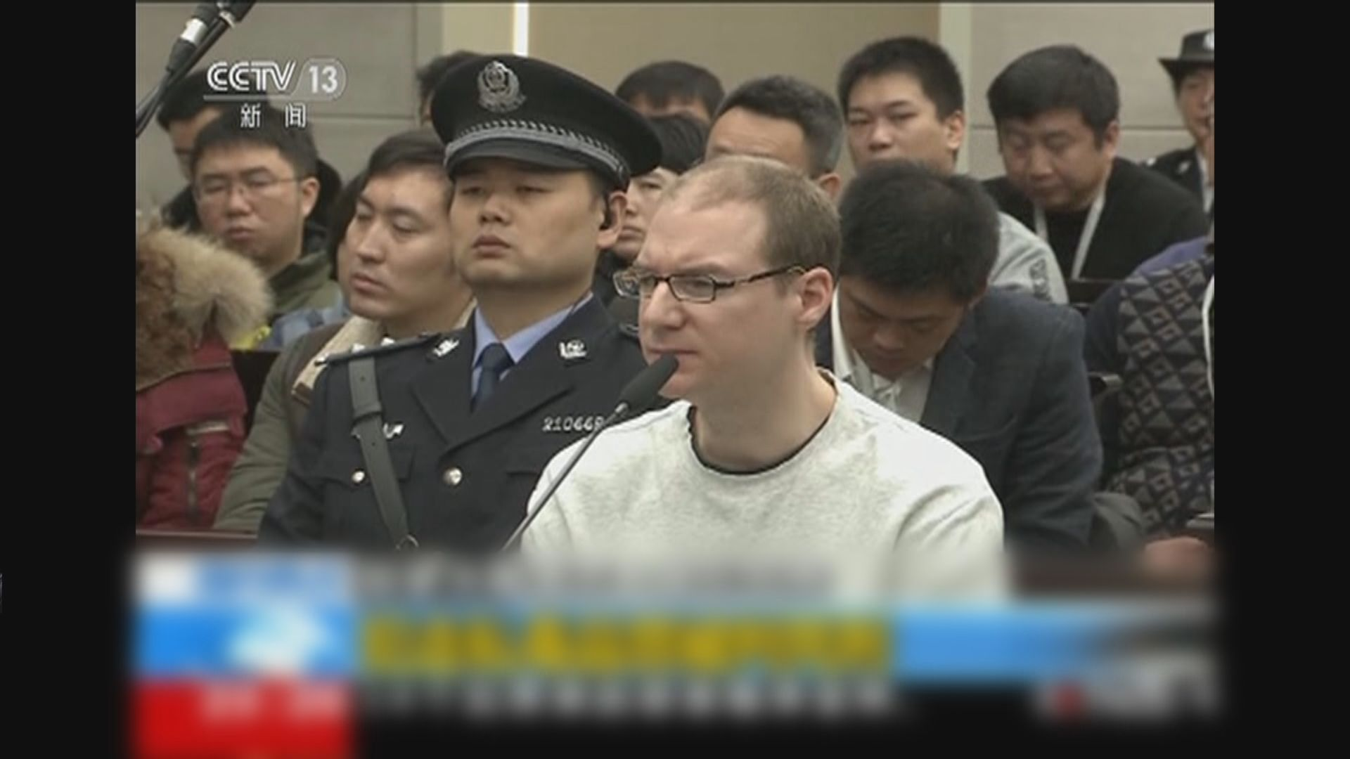 杜魯多批評中國任意對加拿大人判處死刑