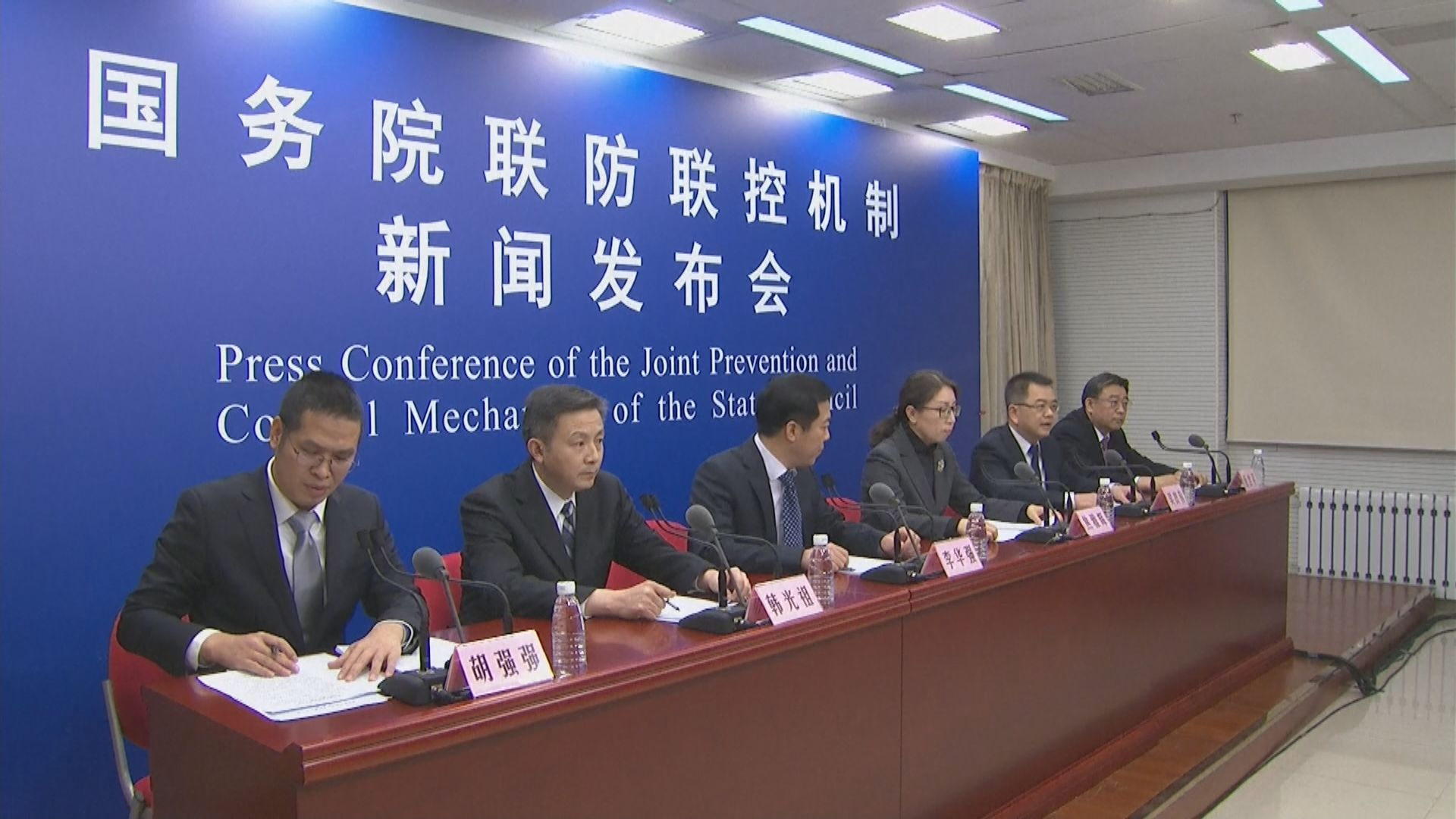 國家衞健委:冬季及春運期間會加強交通疫情防控