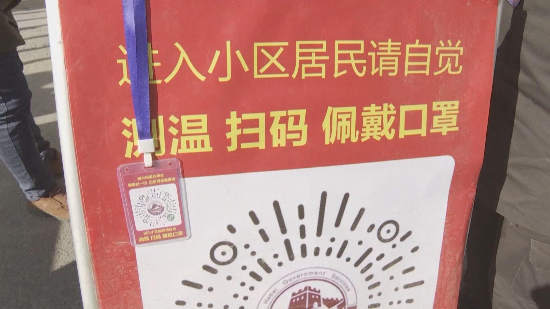 上海有9宗境外輸入個案 當中1宗來自香港