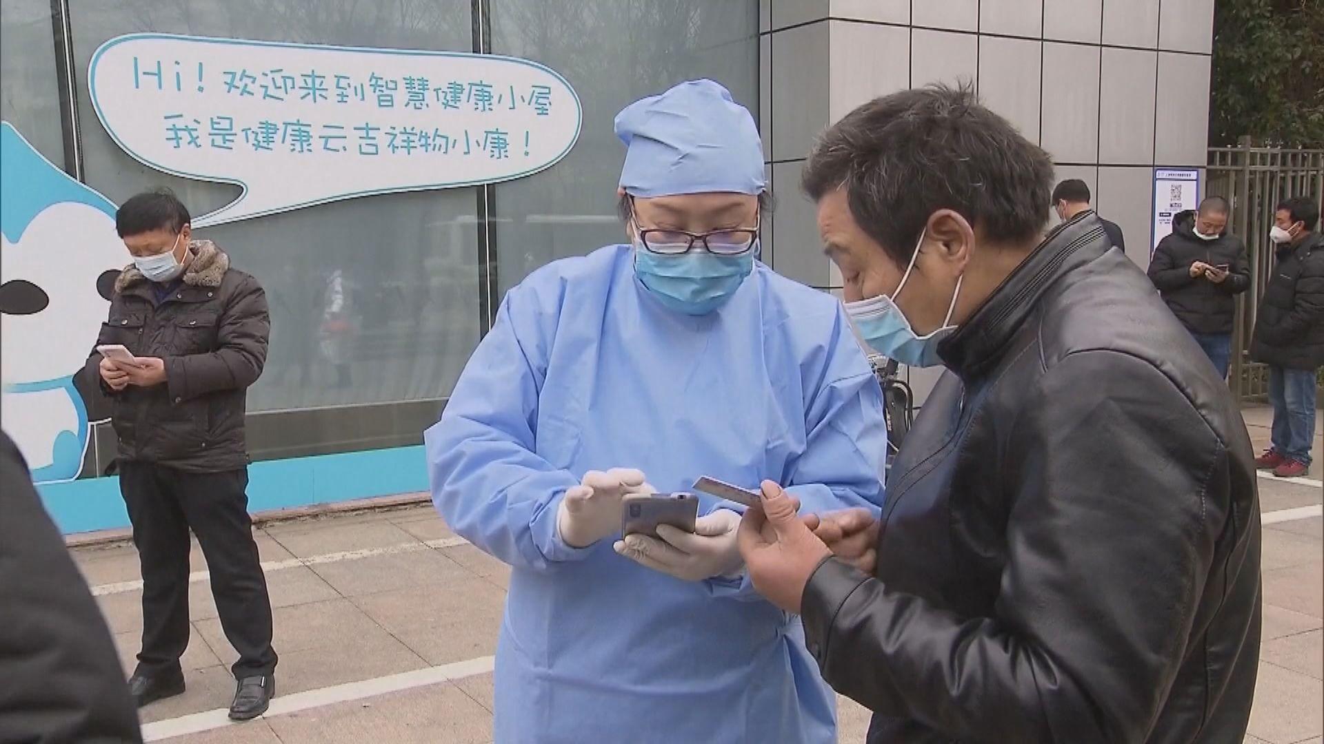 內地新增20宗新冠病毒確診 深圳有兩宗香港輸入個案