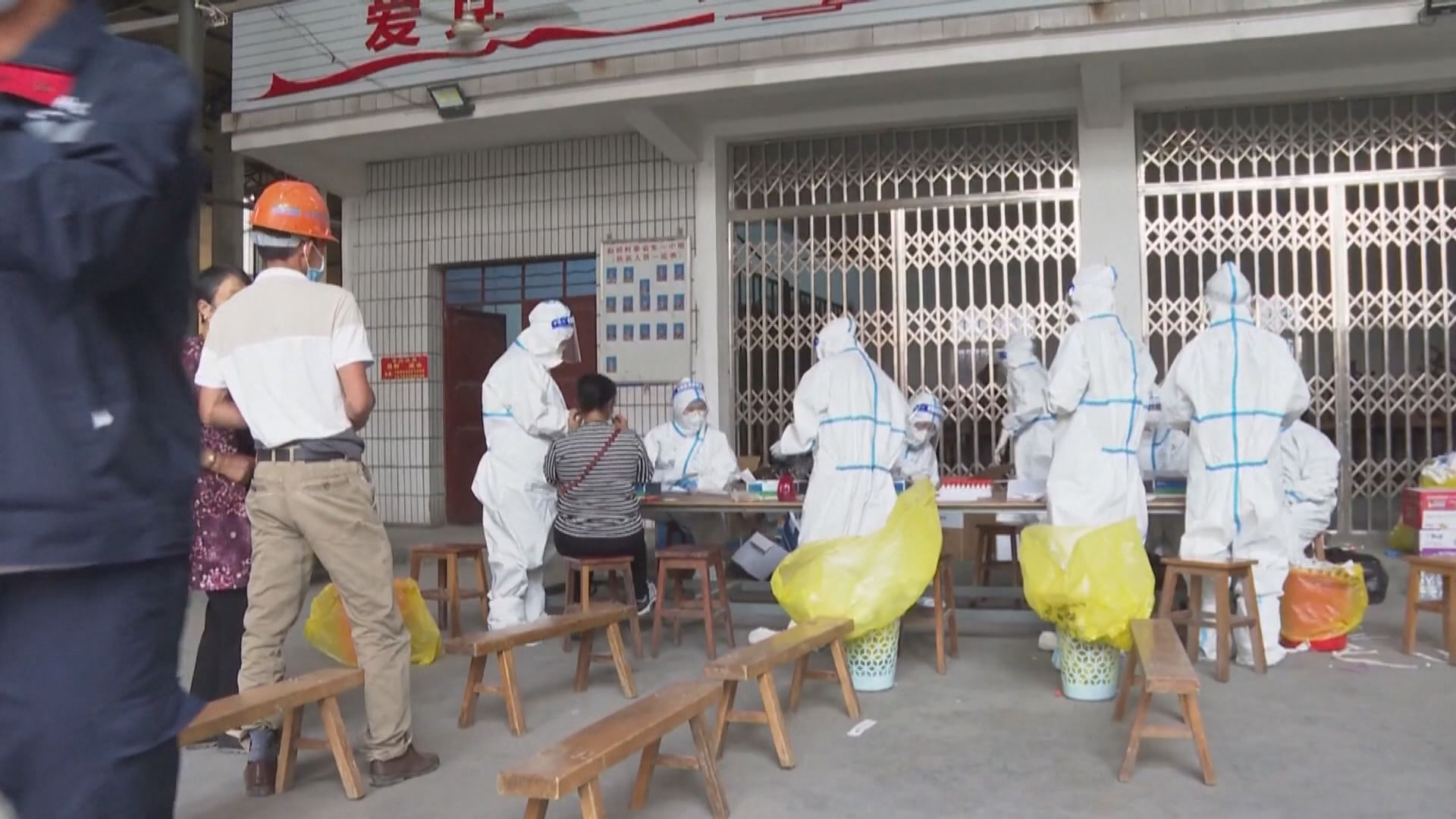 雲南瑞麗增8宗新冠確診 當地為30萬人接種新冠疫苗