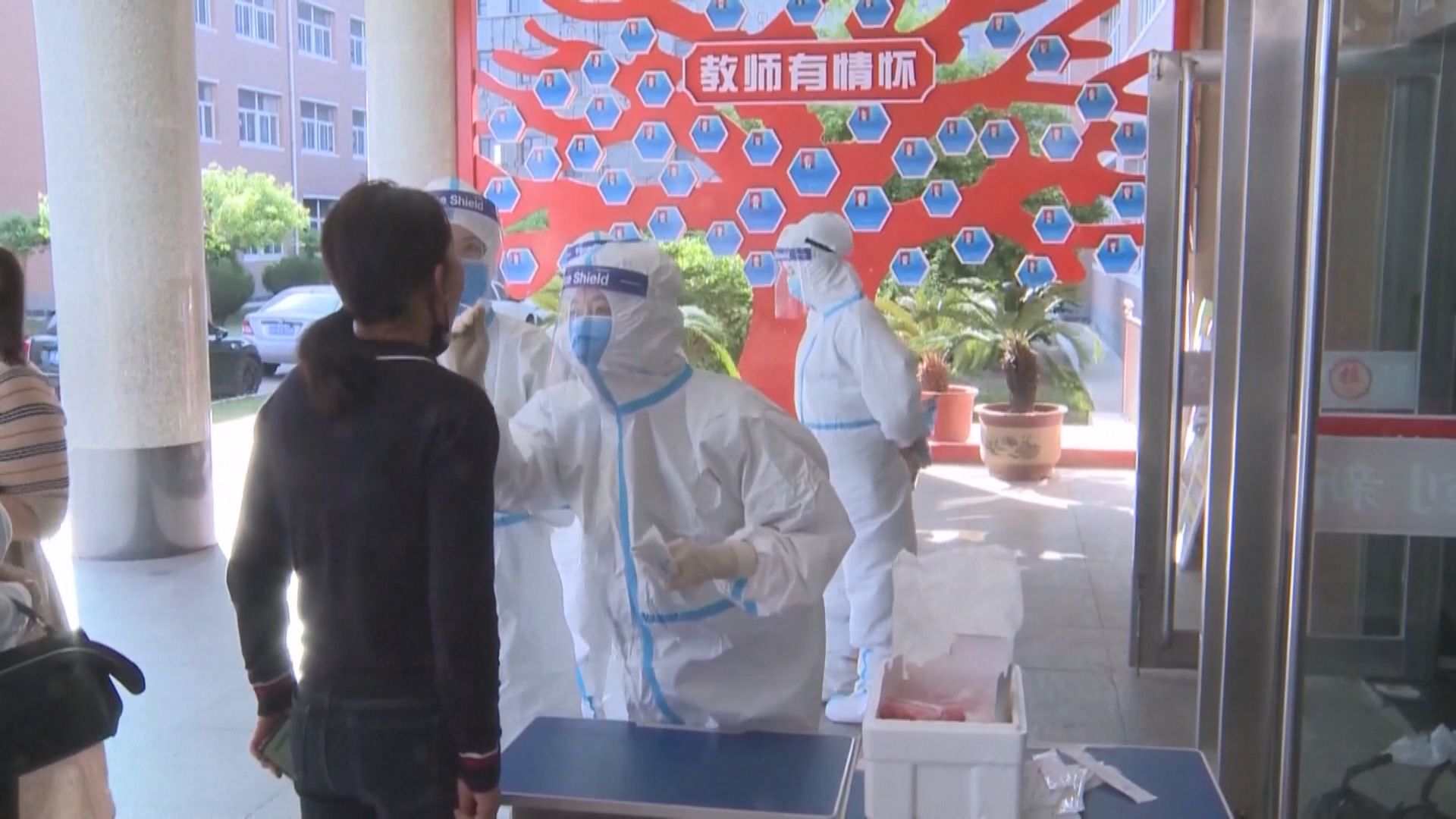 內地增22宗新冠病毒確診 4宗本土病例均來自遼寧