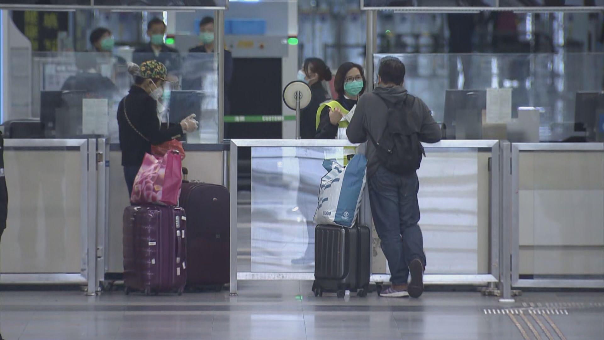 深圳新增3宗輸入無症狀感染個案 包括一名香港人