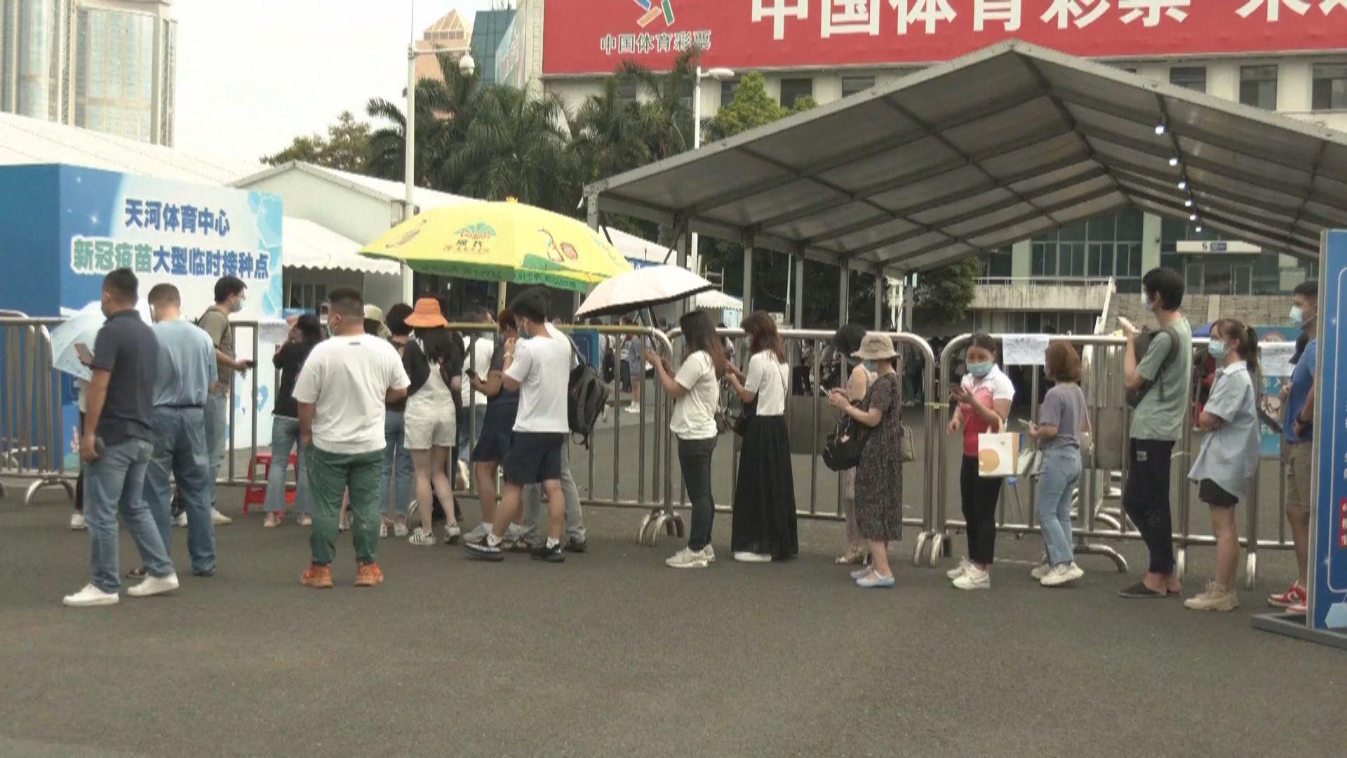 廣州本土確診病例增至七人 鶴園小區「封區」檢測