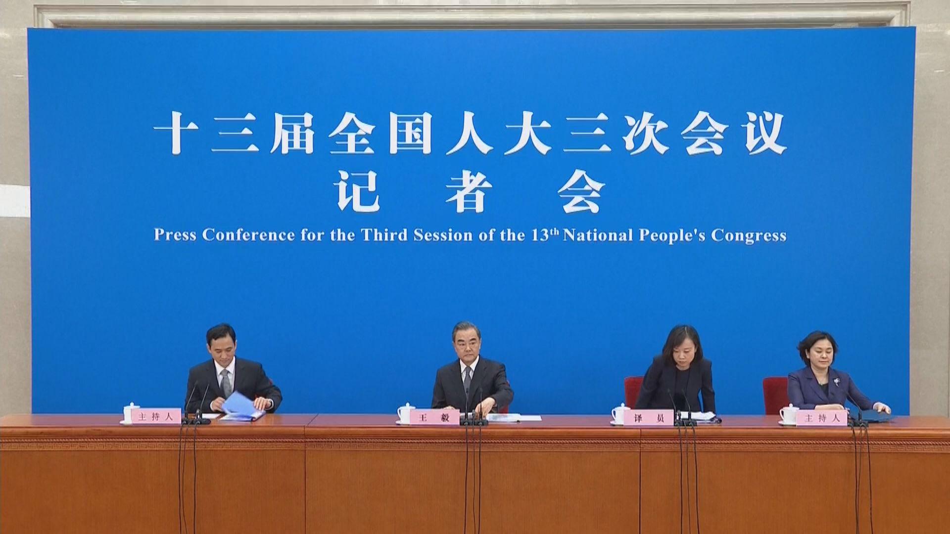 王毅:抹黑中國的政治病毒在美國擴散