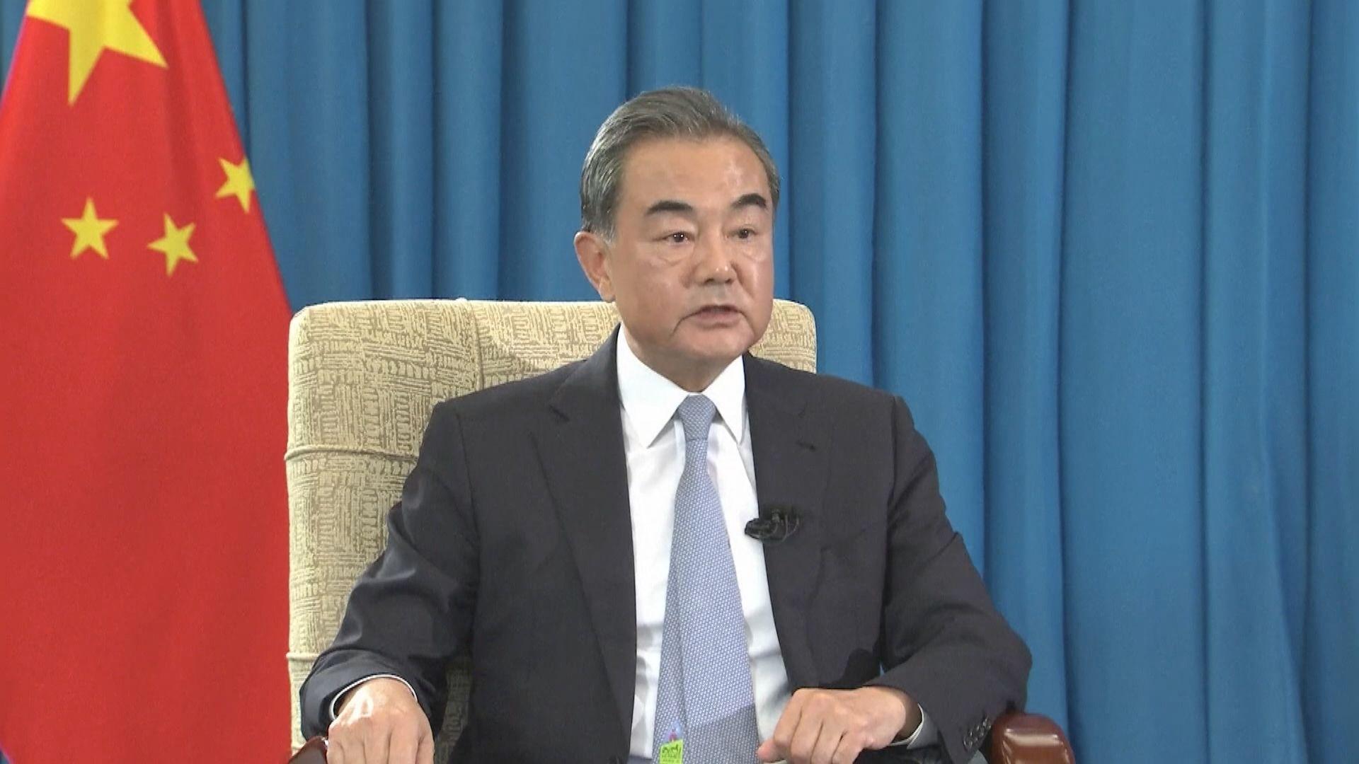 王毅:無視國際規則的人終將被時代拋棄