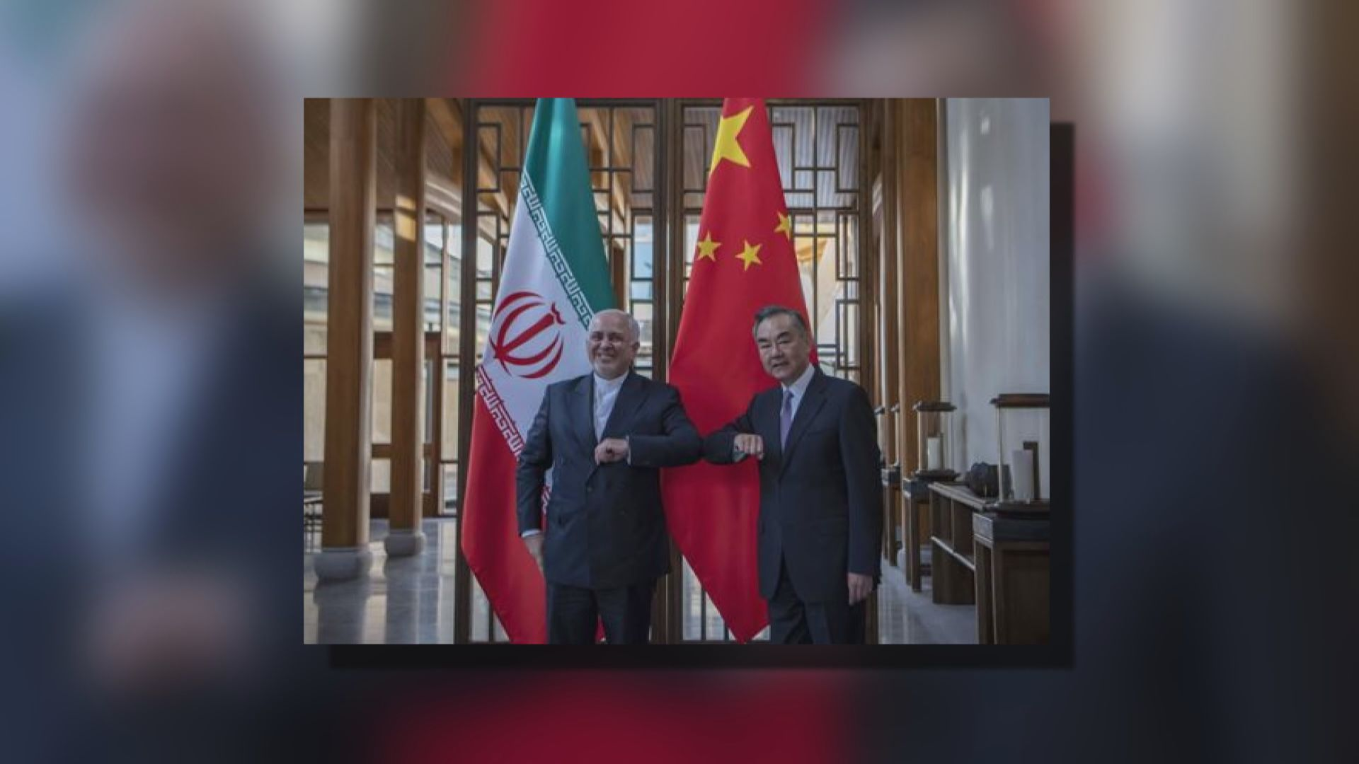 王毅:會繼續致力推動落實伊朗核協議