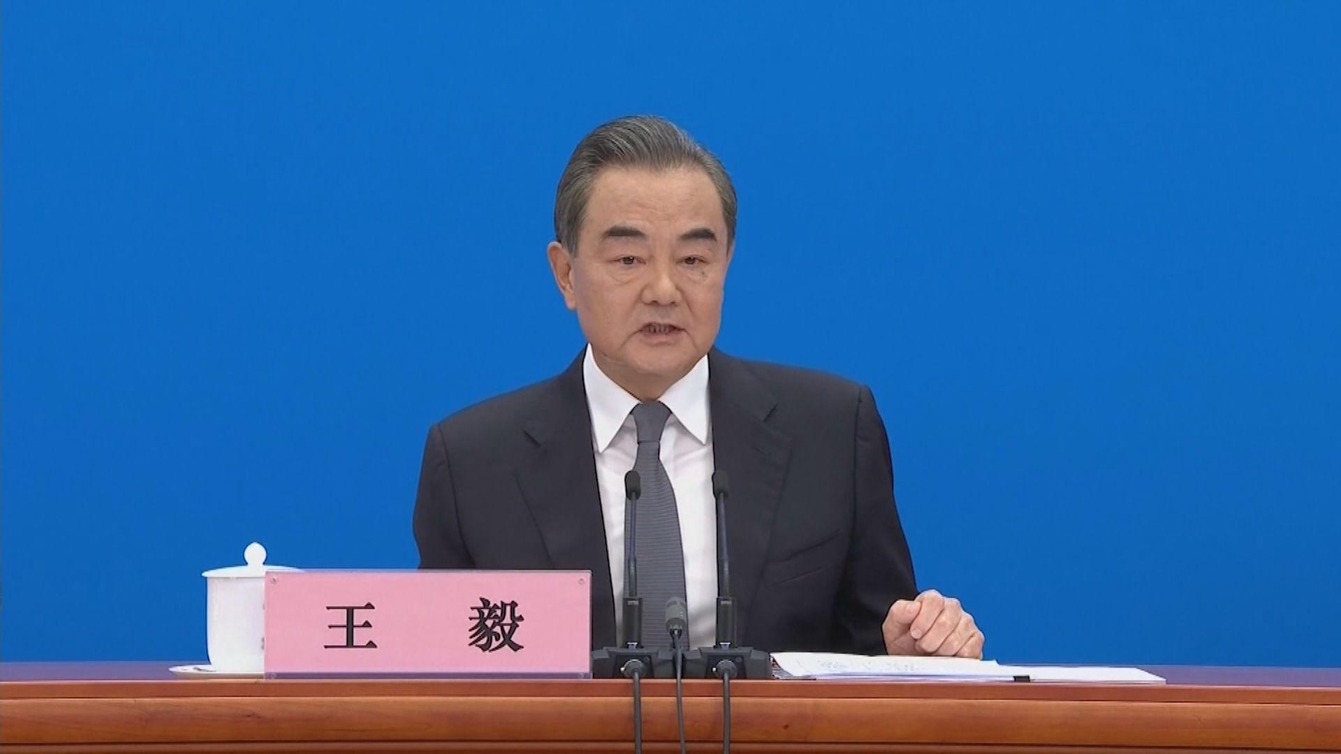 王毅:美方應尊重中國政府落實一國兩制努力