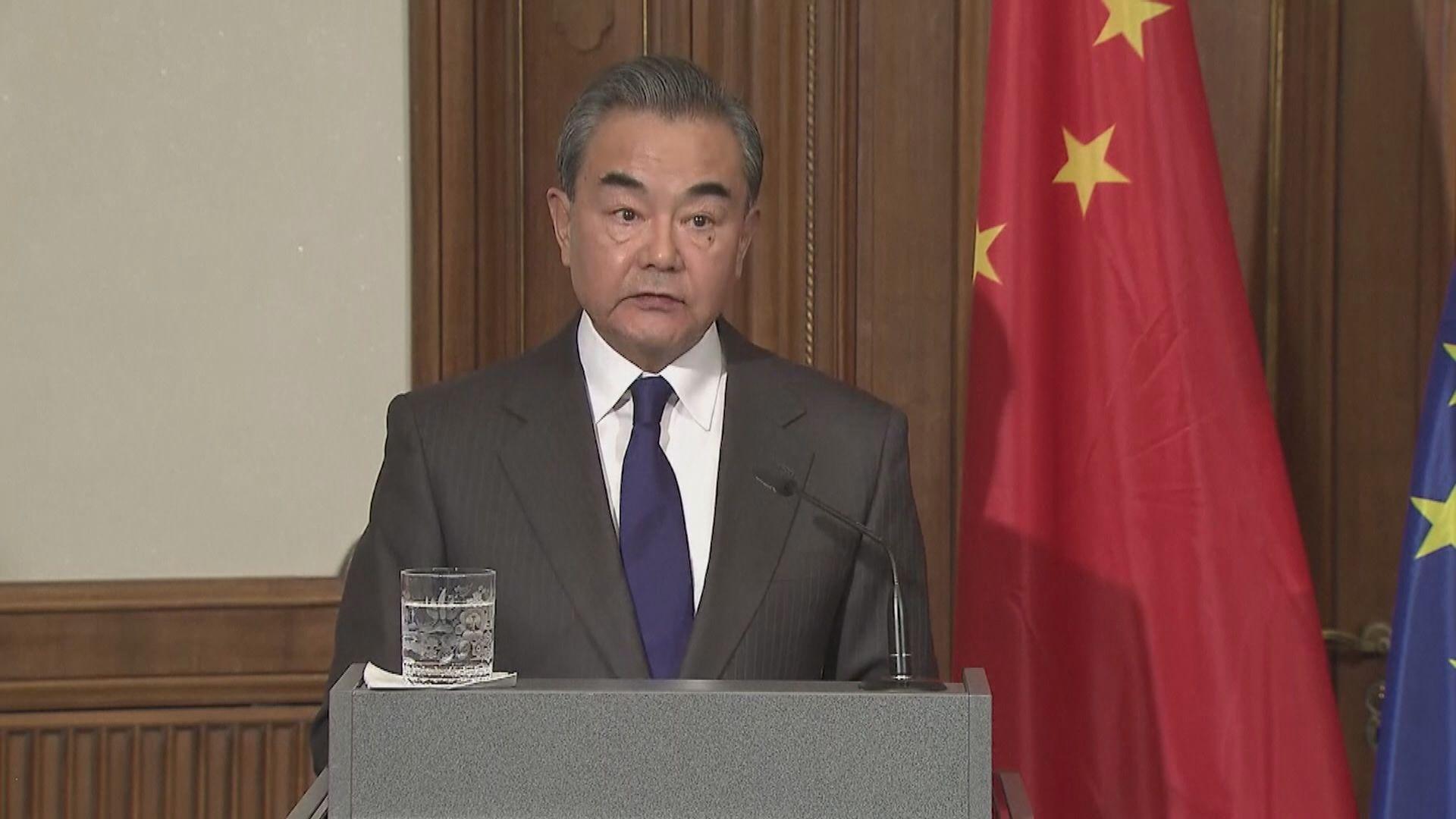 王毅:美國還沒找到與中國打交道正確路徑