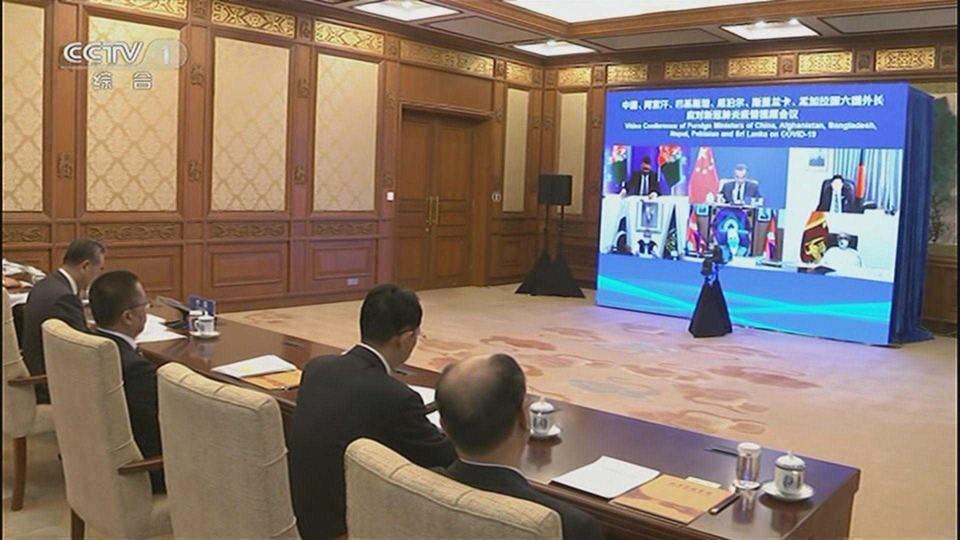 王毅主持六國外長抗疫視像會議