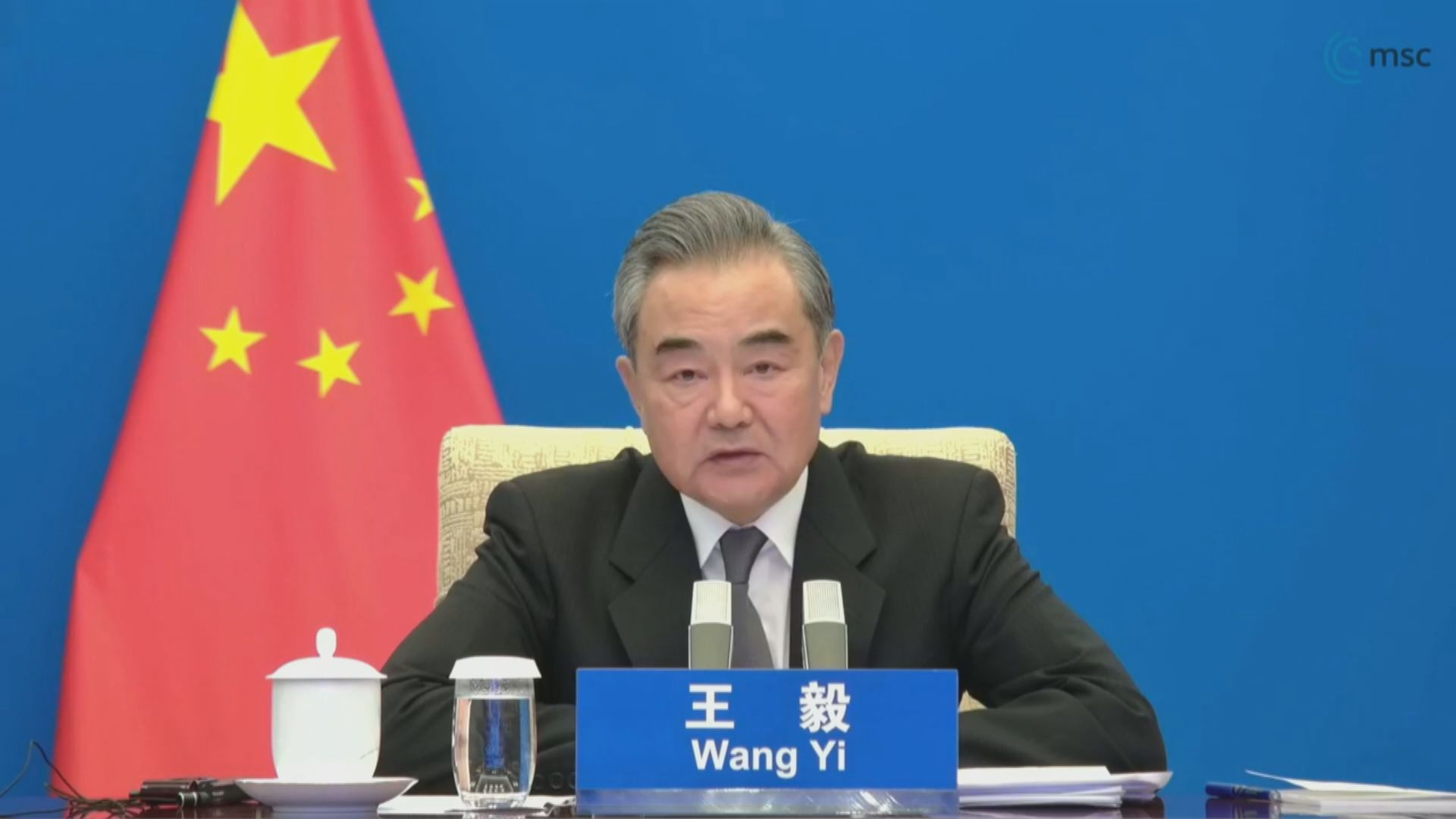 王毅:中國一直視歐盟為戰略合作夥伴 而非競爭對手
